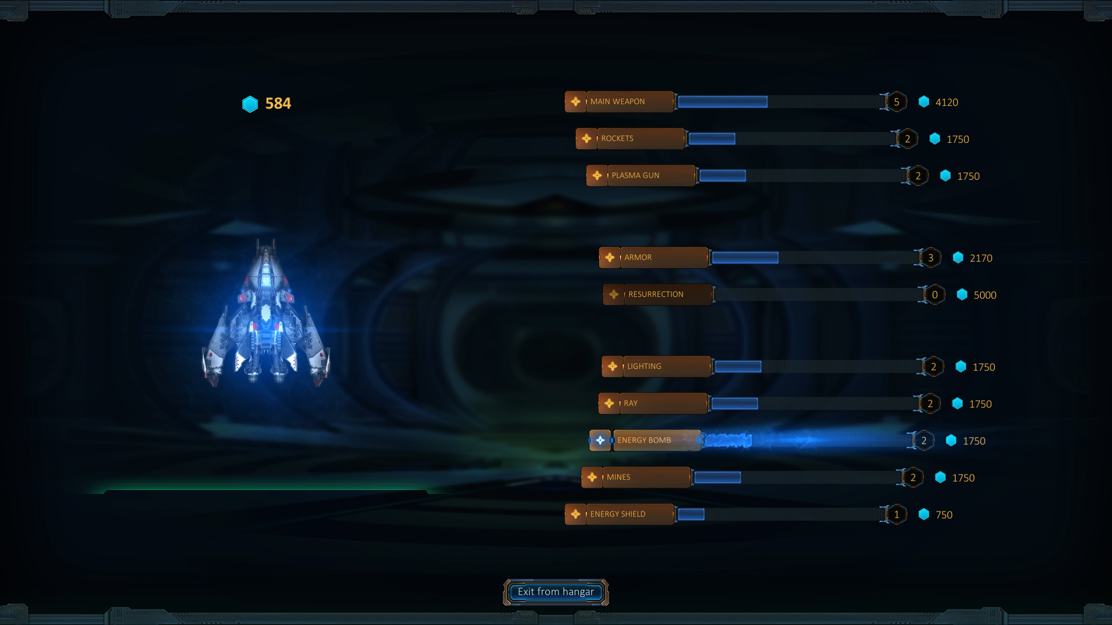 Скриншот №3 к I AI