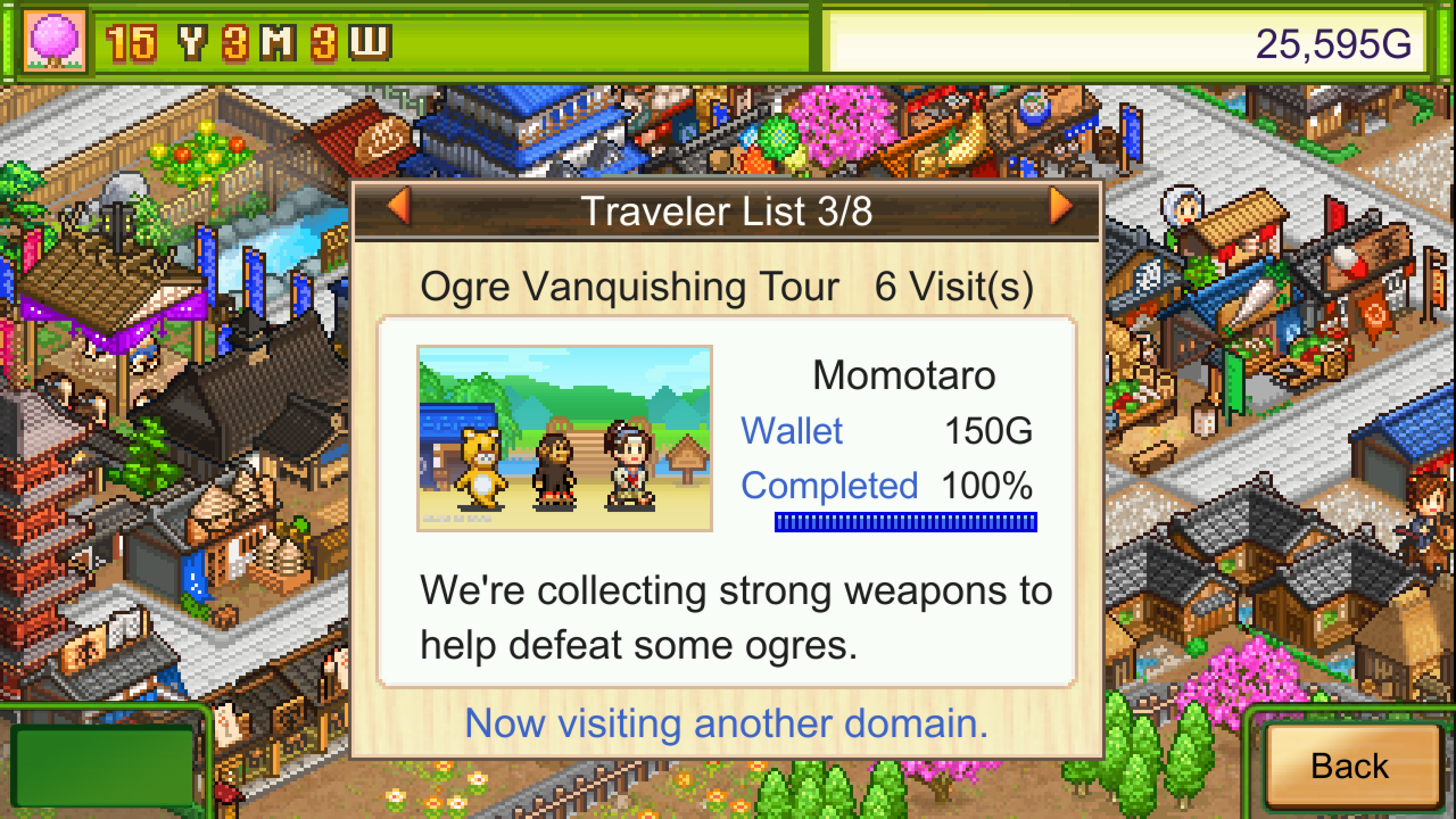 Скриншот №2 к Oh! Edo Towns