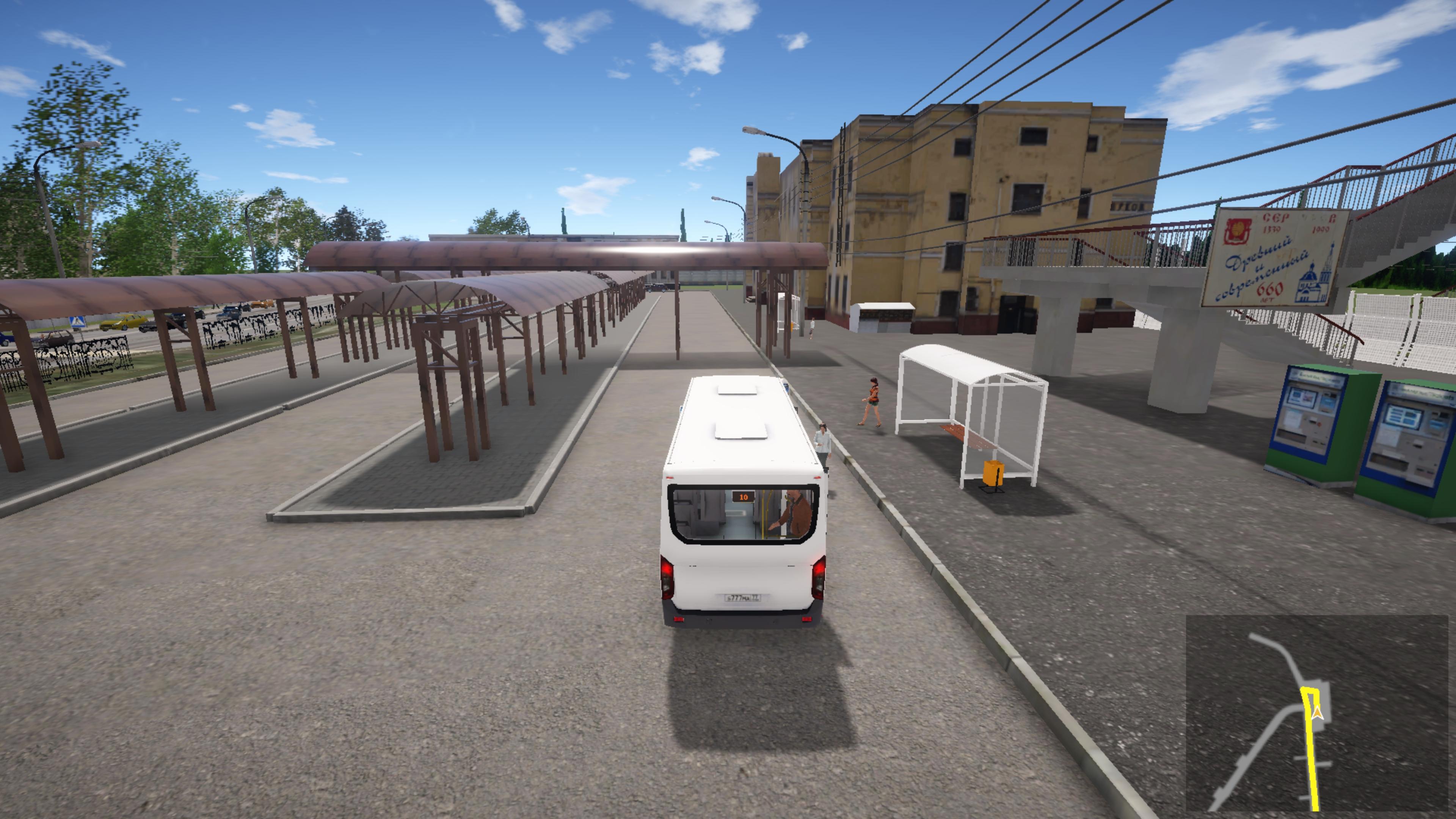 Скриншот №4 к Bus Driver Simulator