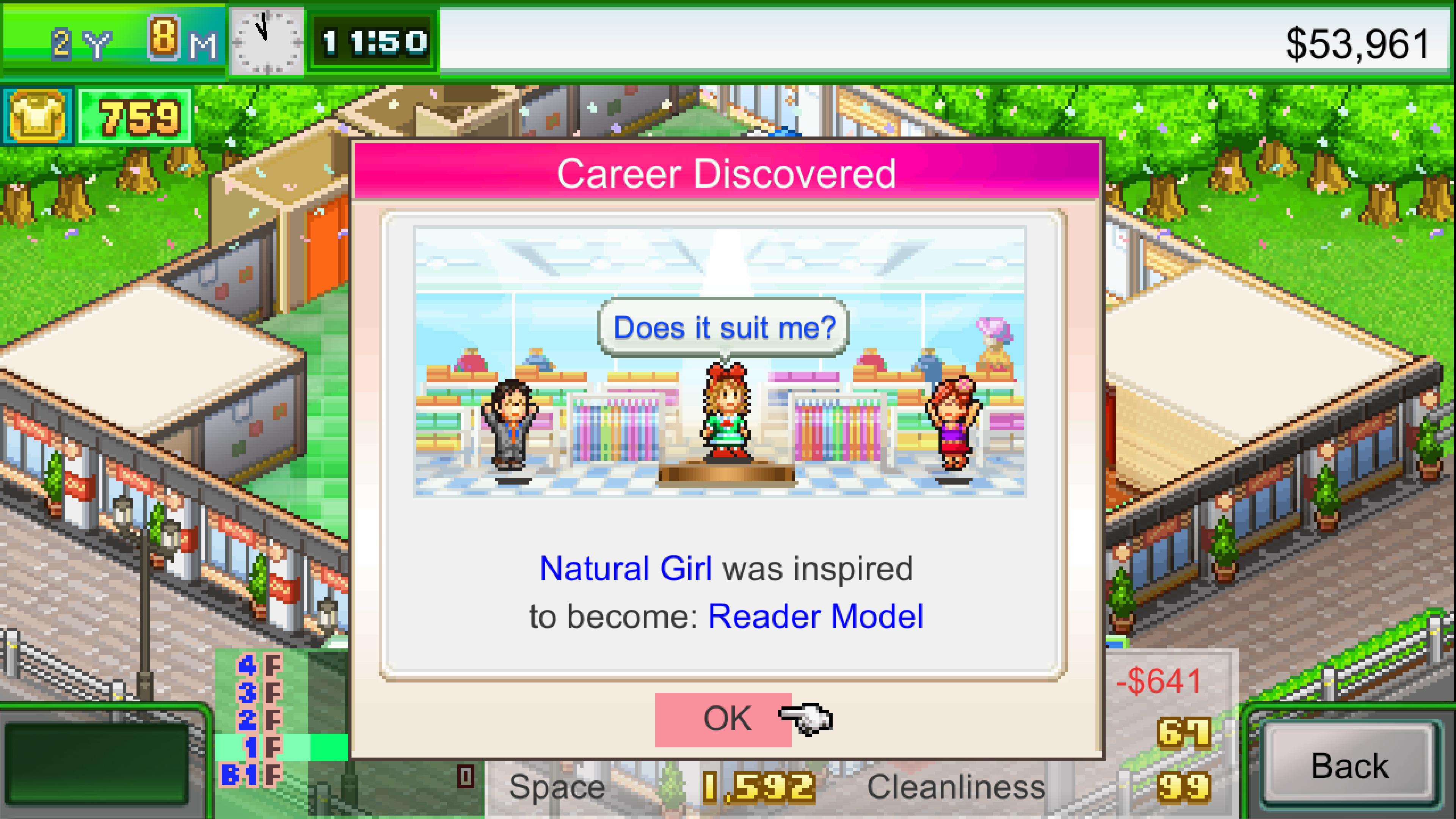 Скриншот №2 к Pocket Clothier