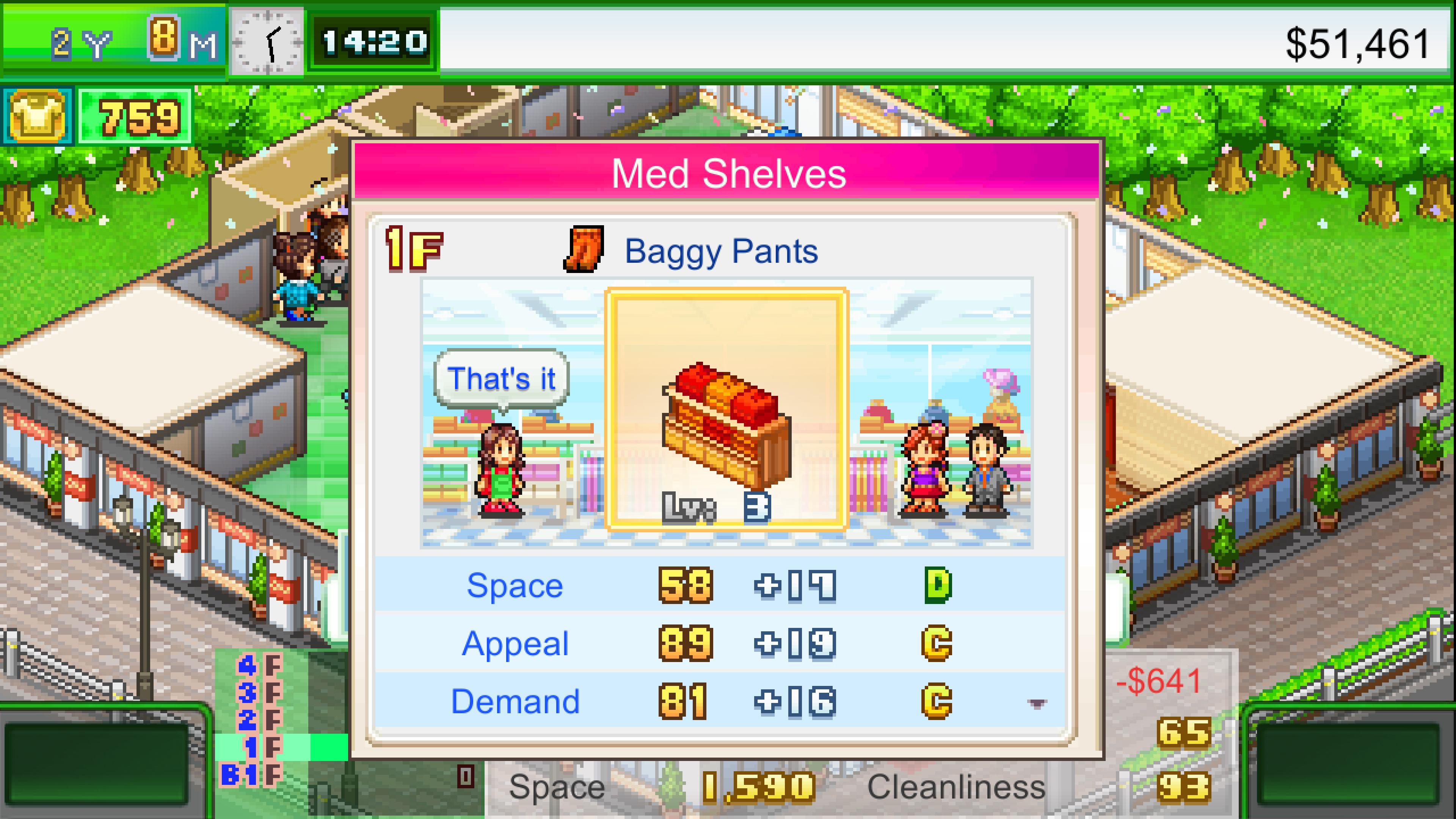 Скриншот №3 к Pocket Clothier