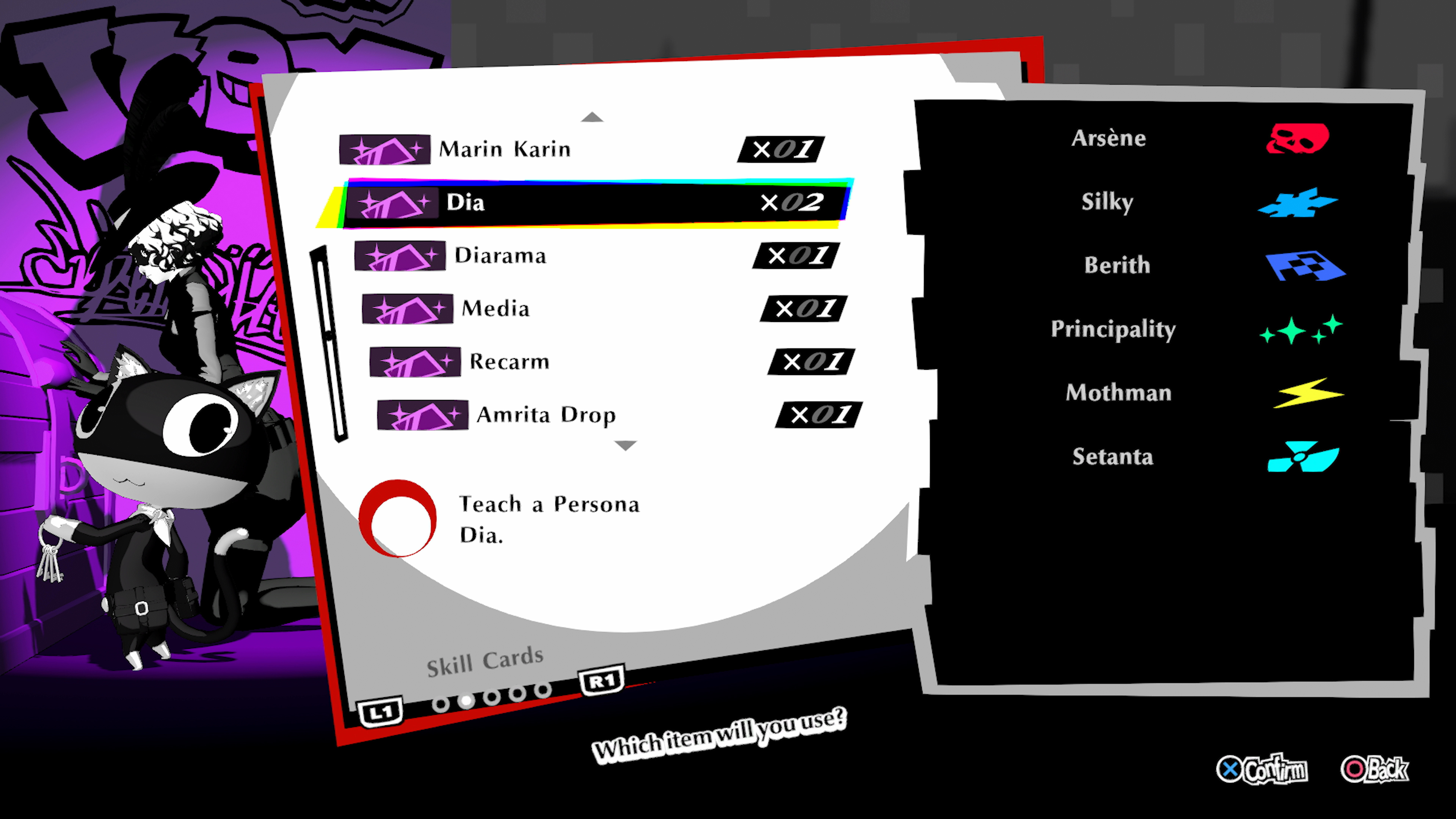 Скриншот №1 к Persona 5 Strikers издание Digital Deluxe