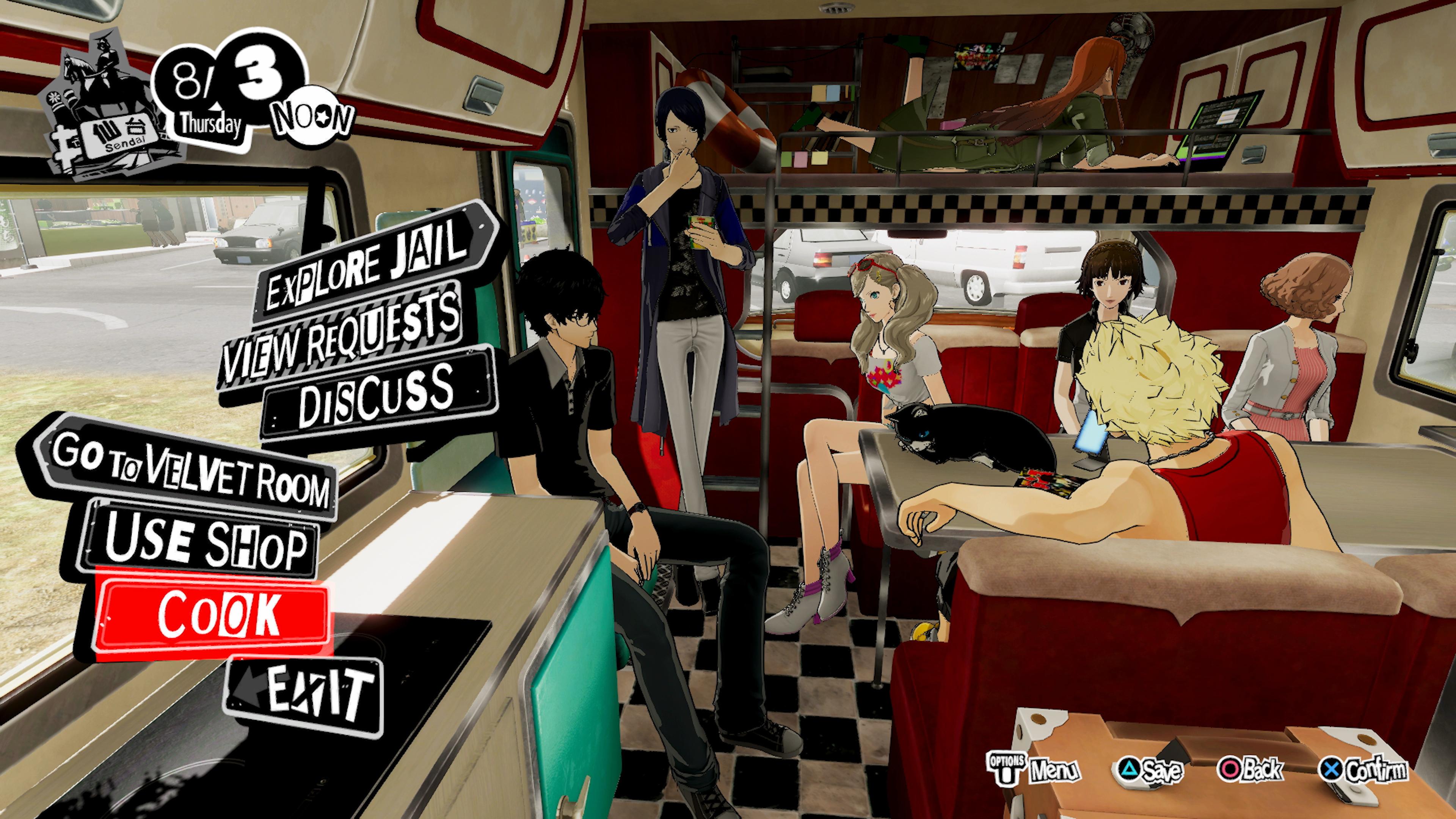 Скриншот №1 к Persona5 Strikers