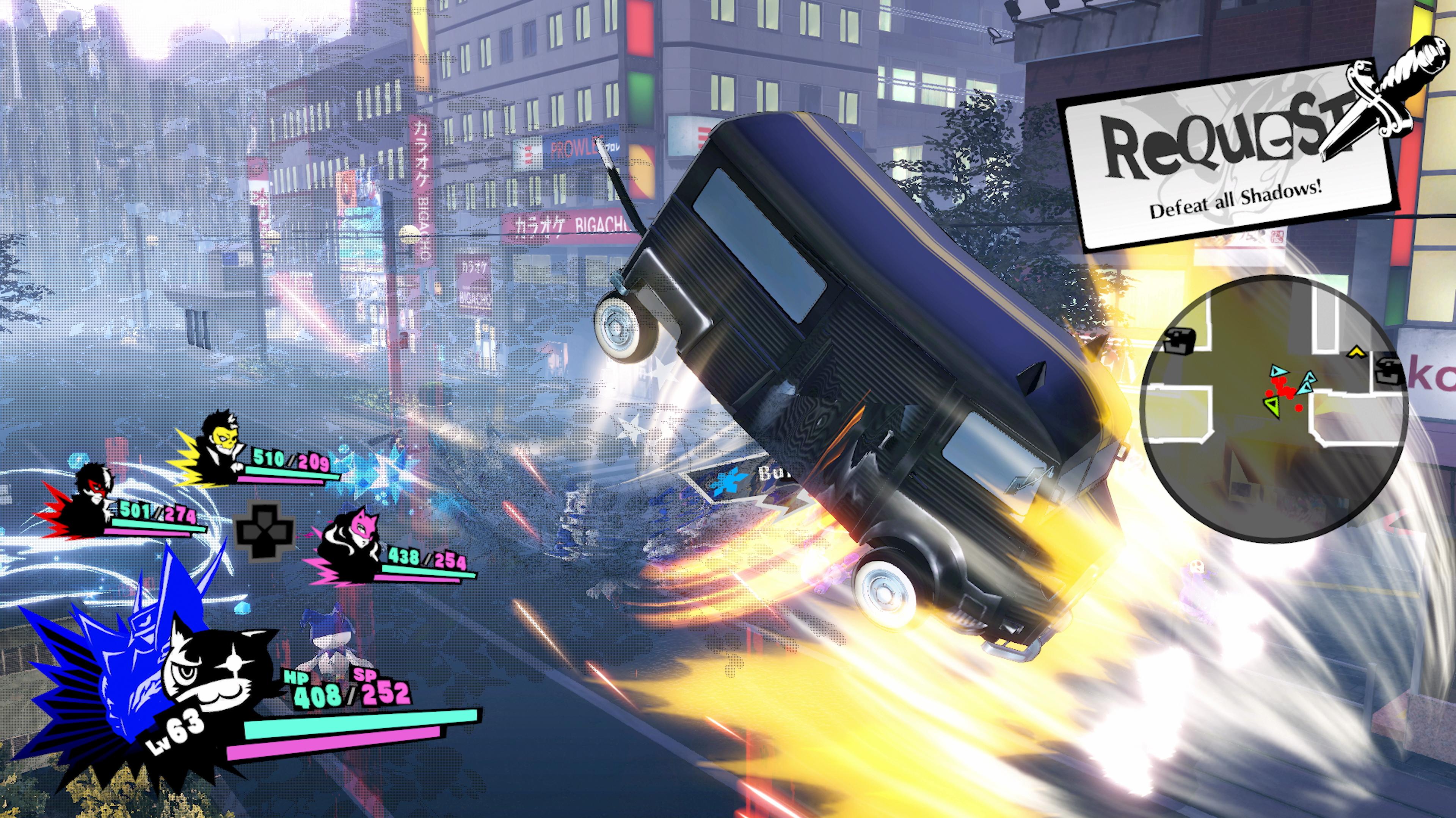 Скриншот №4 к Persona5 Strikers