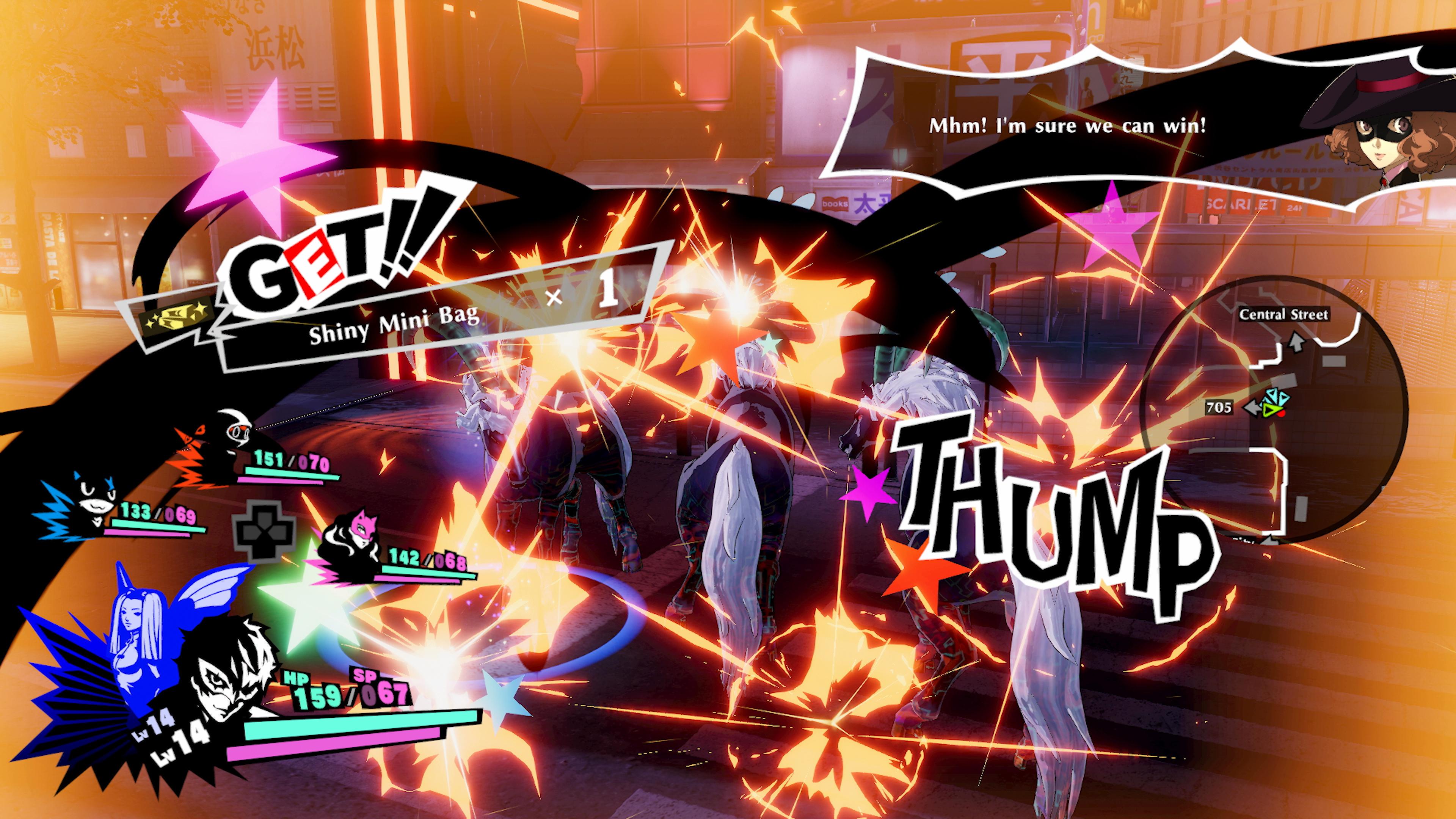 Скриншот №2 к Persona5 Strikers