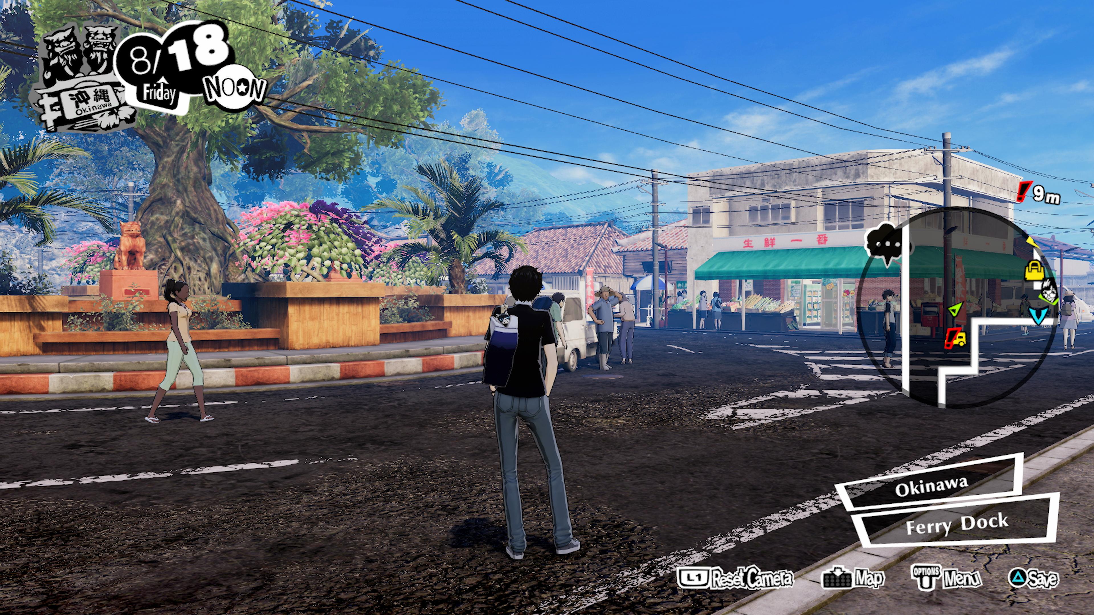 Скриншот №5 к Persona5 Strikers