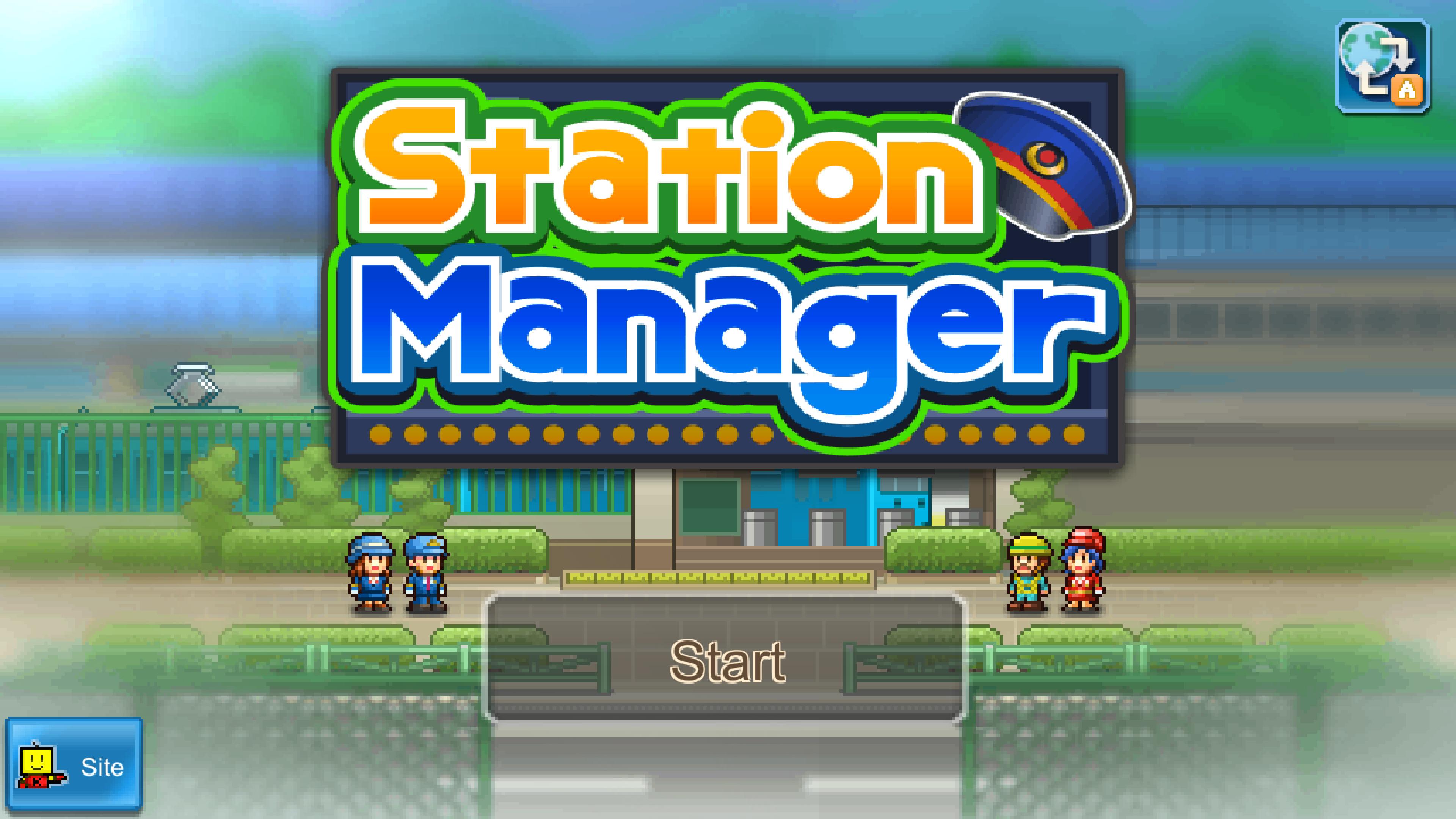 Скриншот №5 к Station Manager