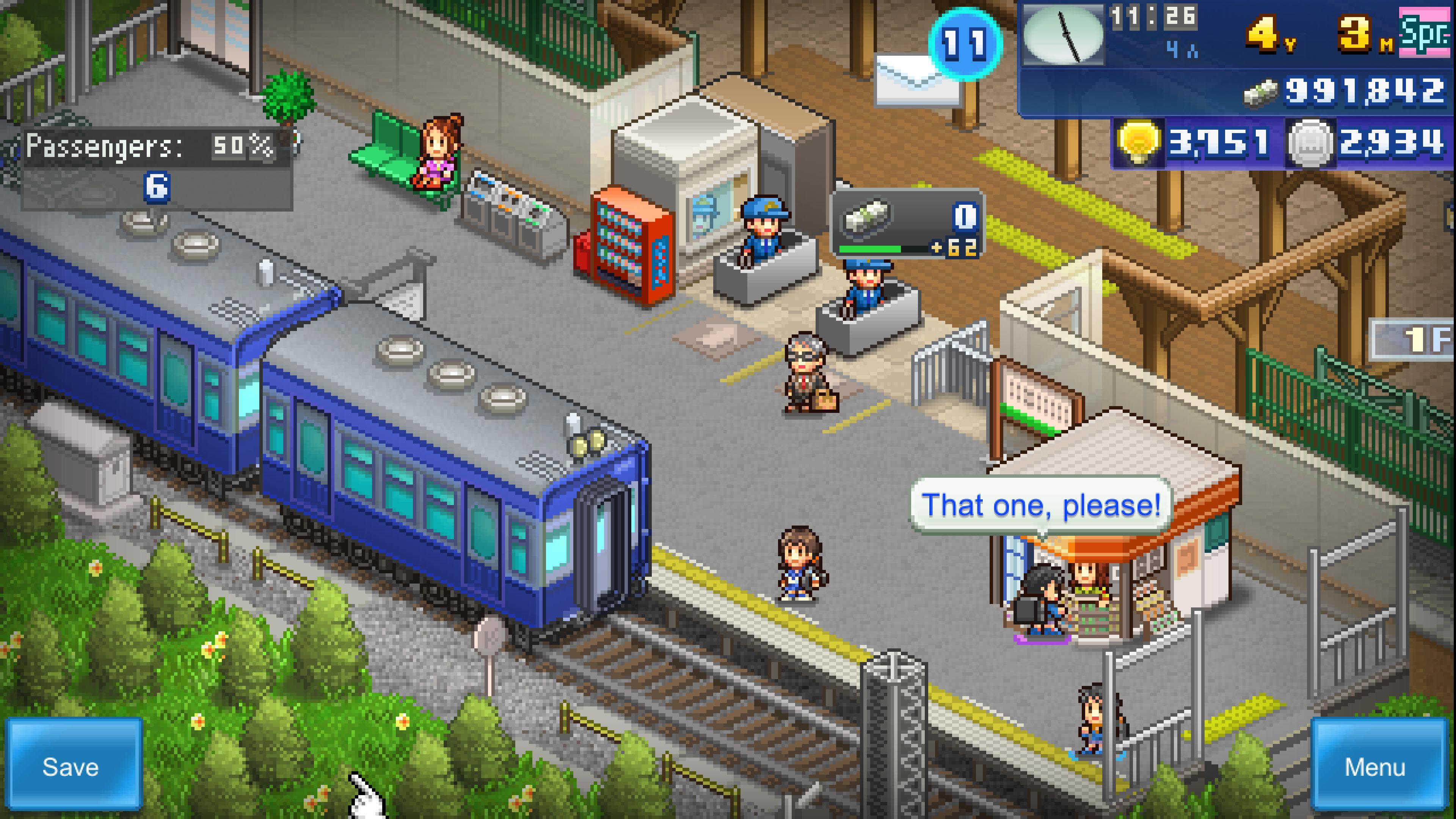 Скриншот №1 к Station Manager