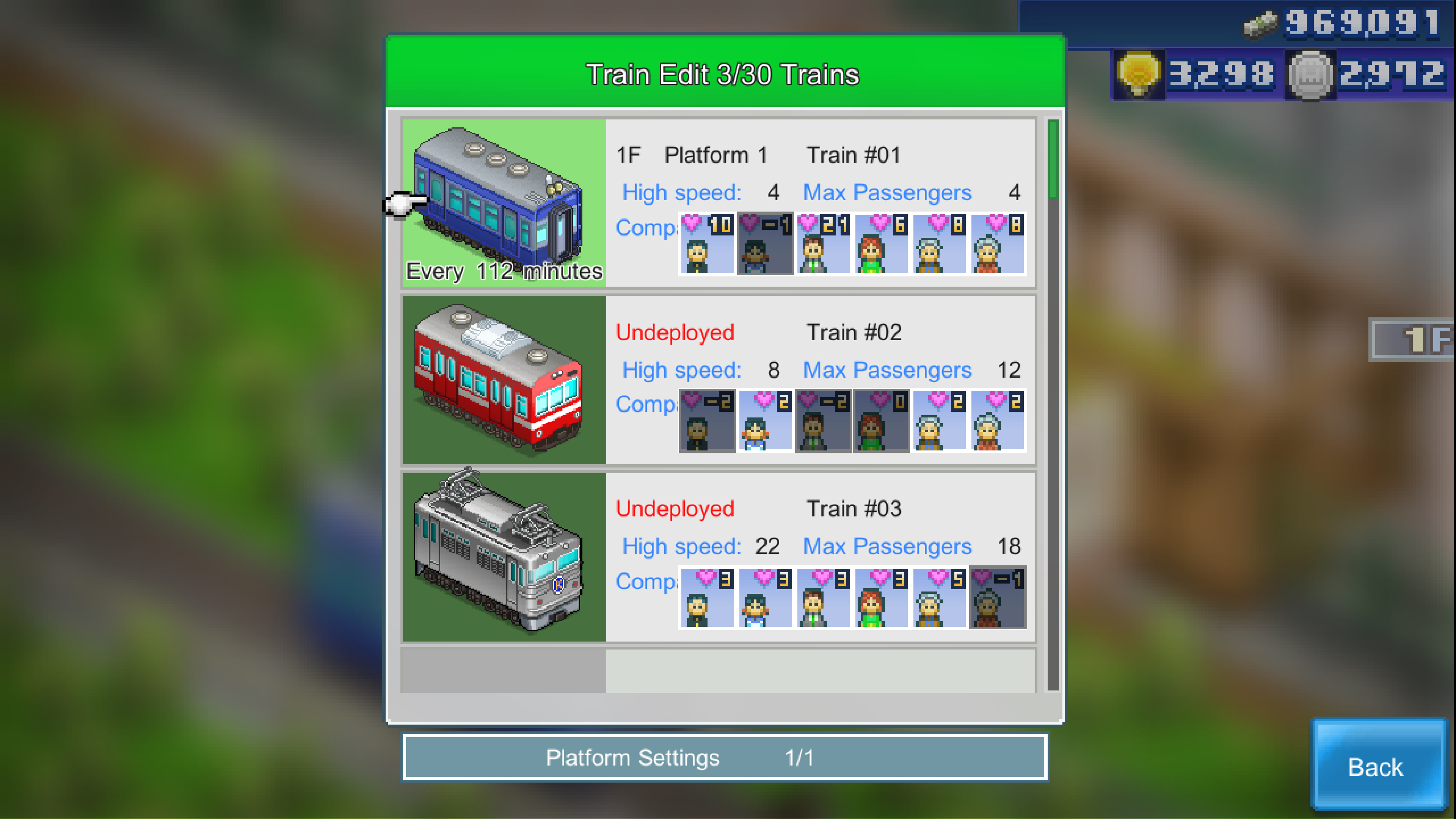Скриншот №3 к Station Manager