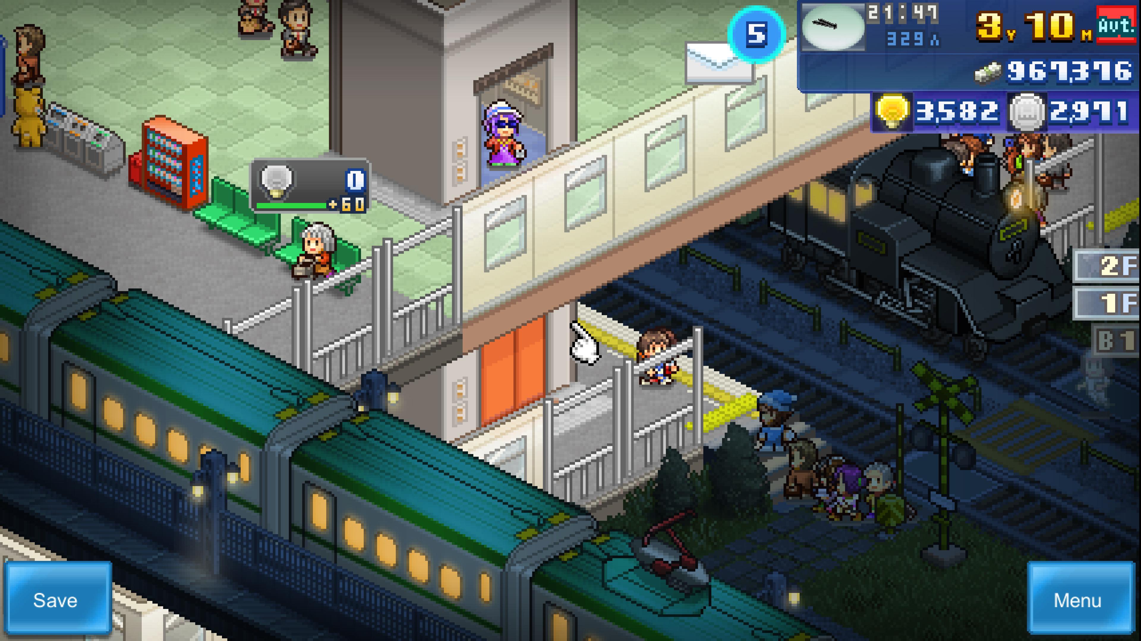 Скриншот №2 к Station Manager
