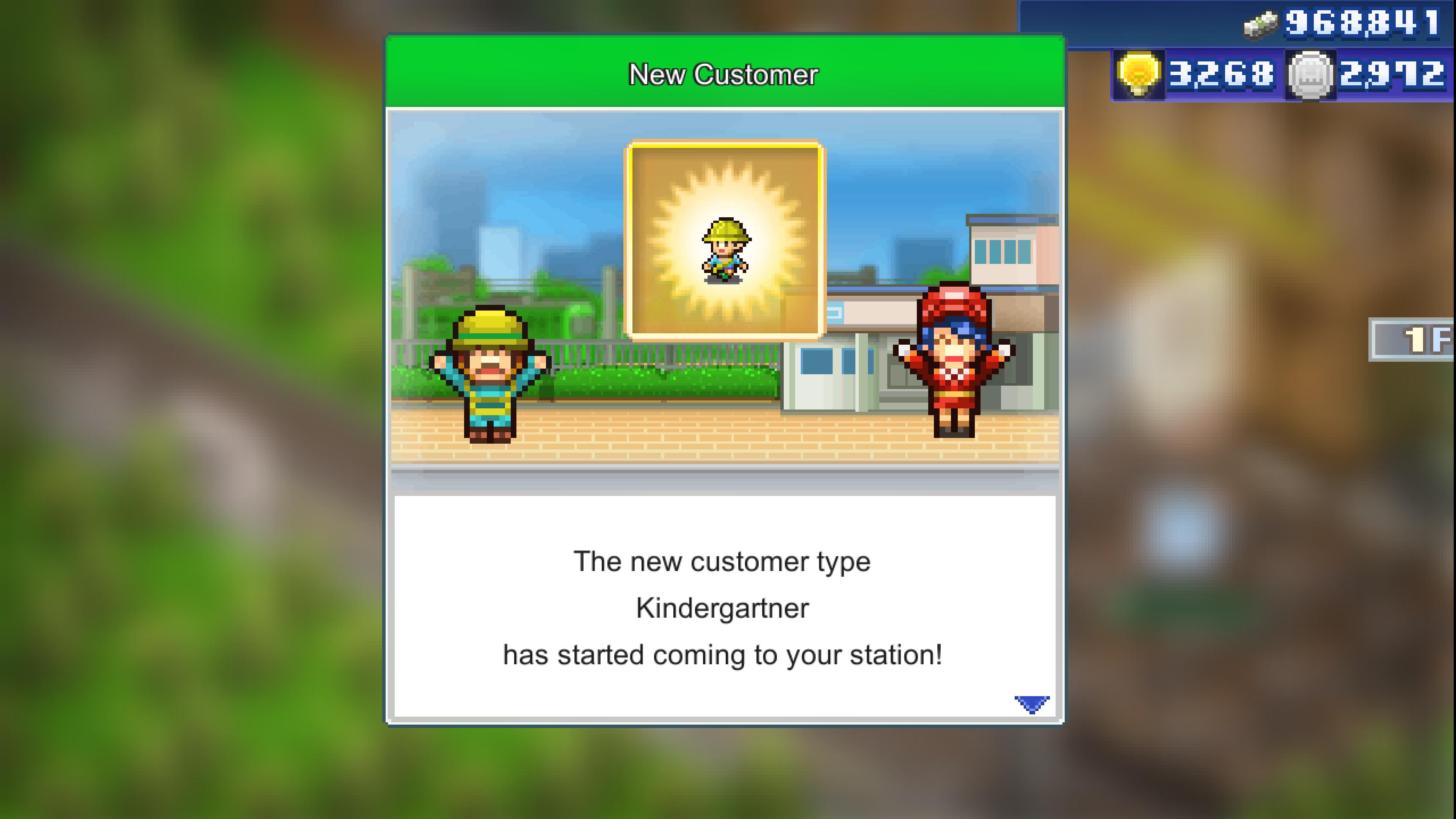 Скриншот №4 к Station Manager
