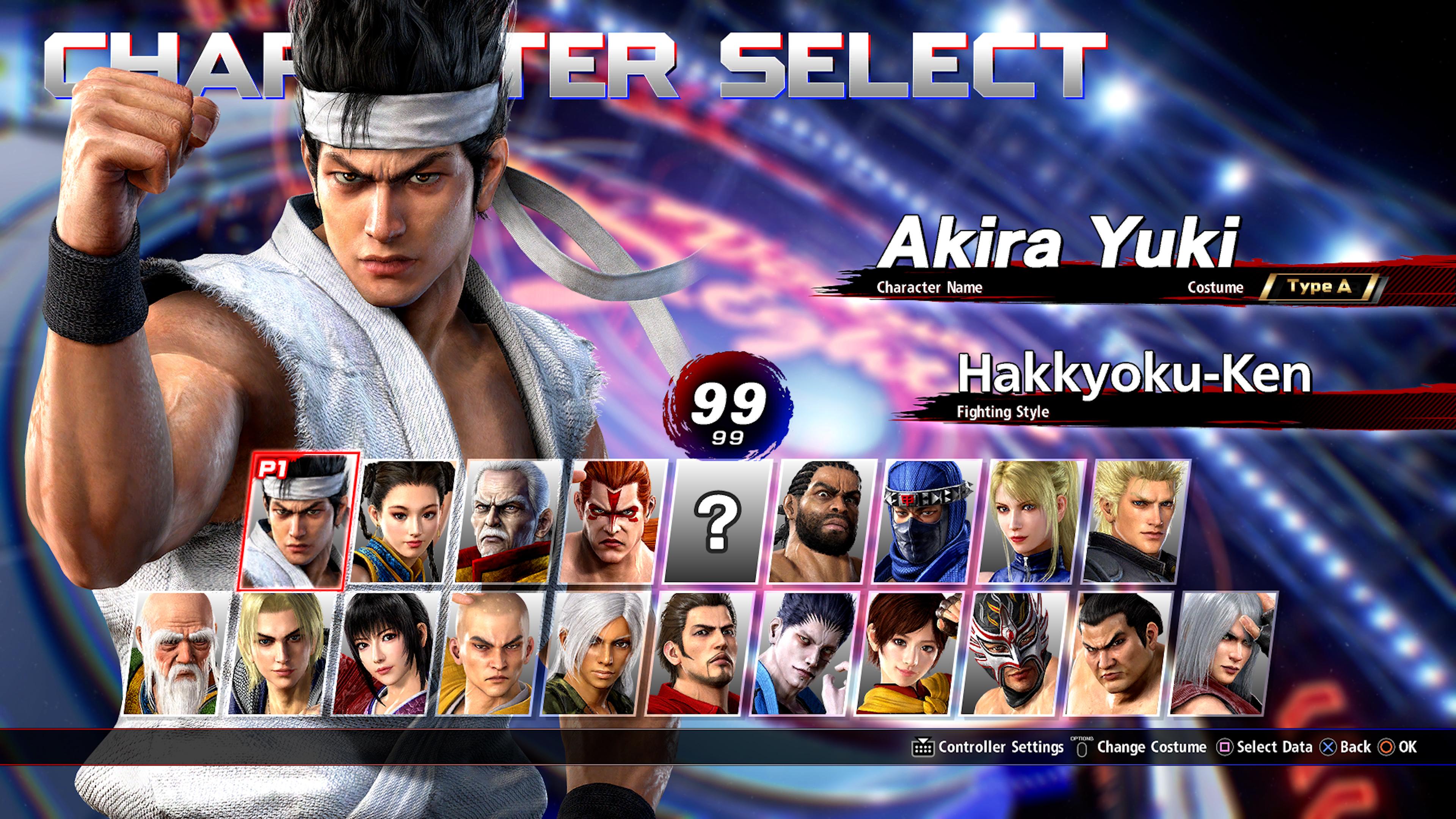 Скриншот №4 к Virtua Fighter 5 Ultimate Showdown