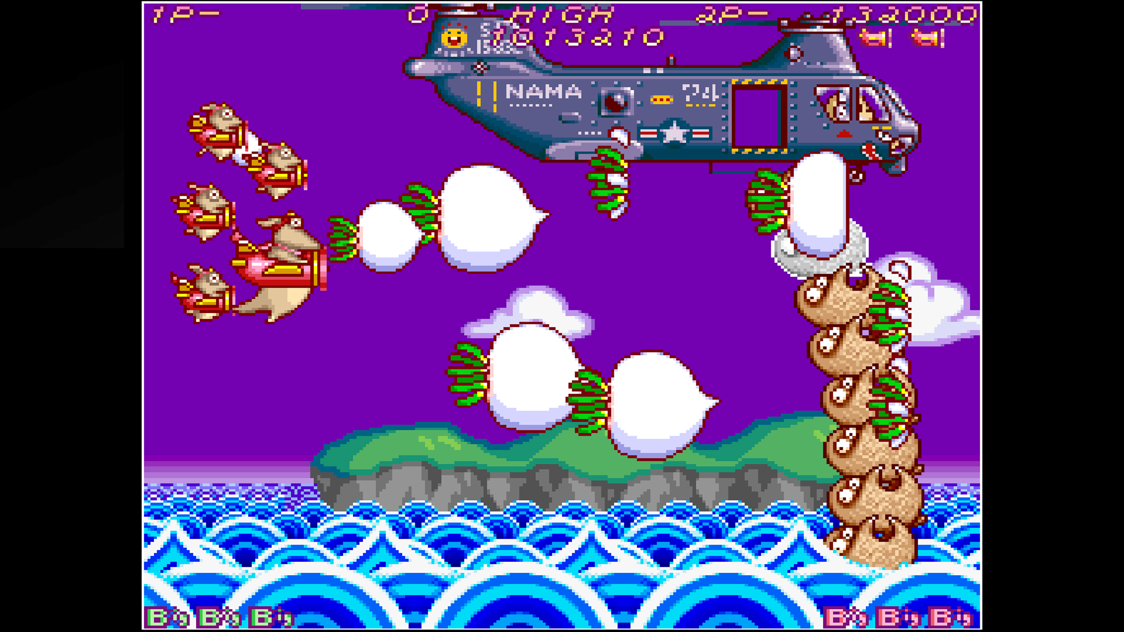 Скриншот №2 к Arcade Archives HACHA MECHA FIGHTER