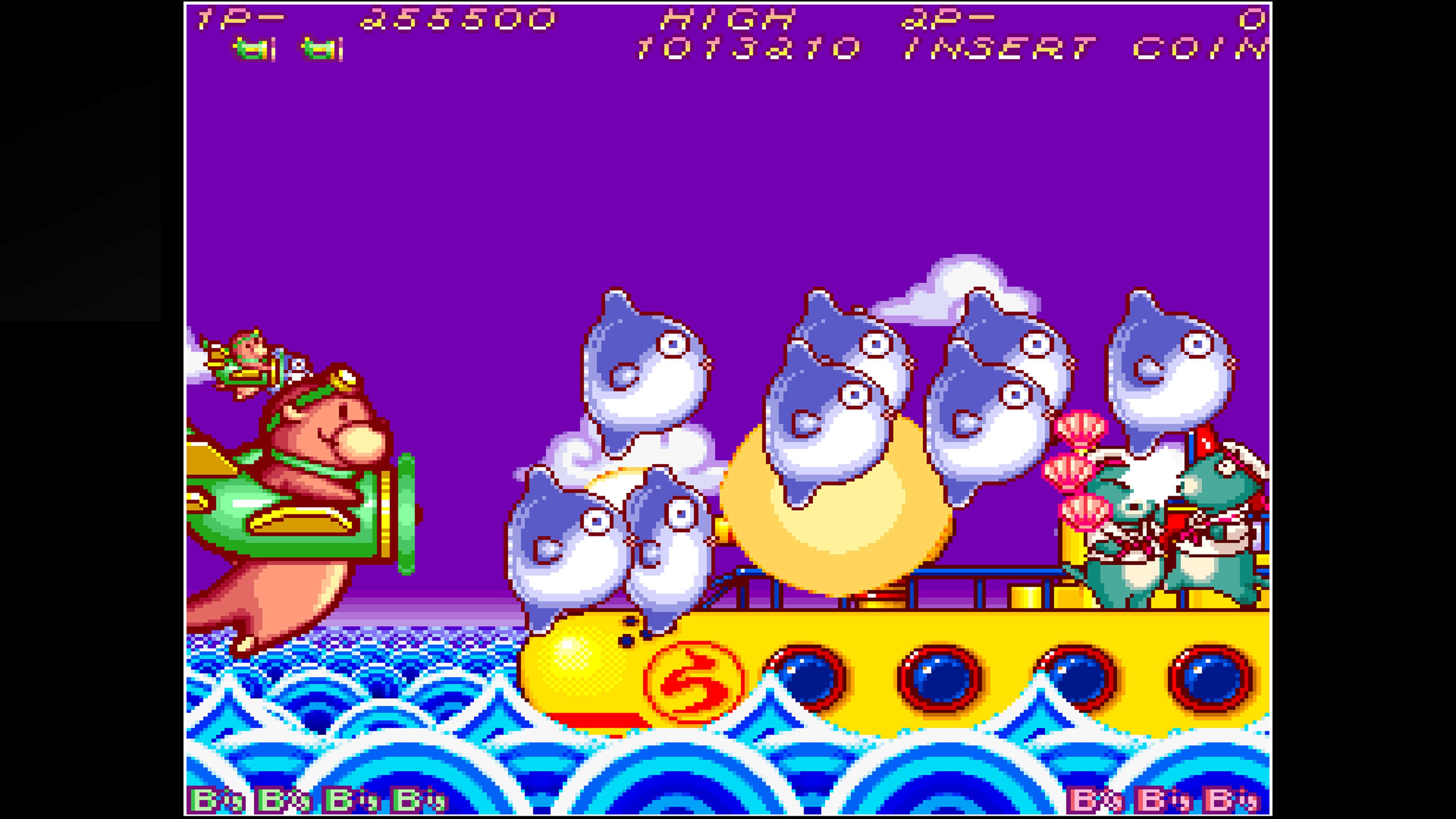 Скриншот №3 к Arcade Archives HACHA MECHA FIGHTER