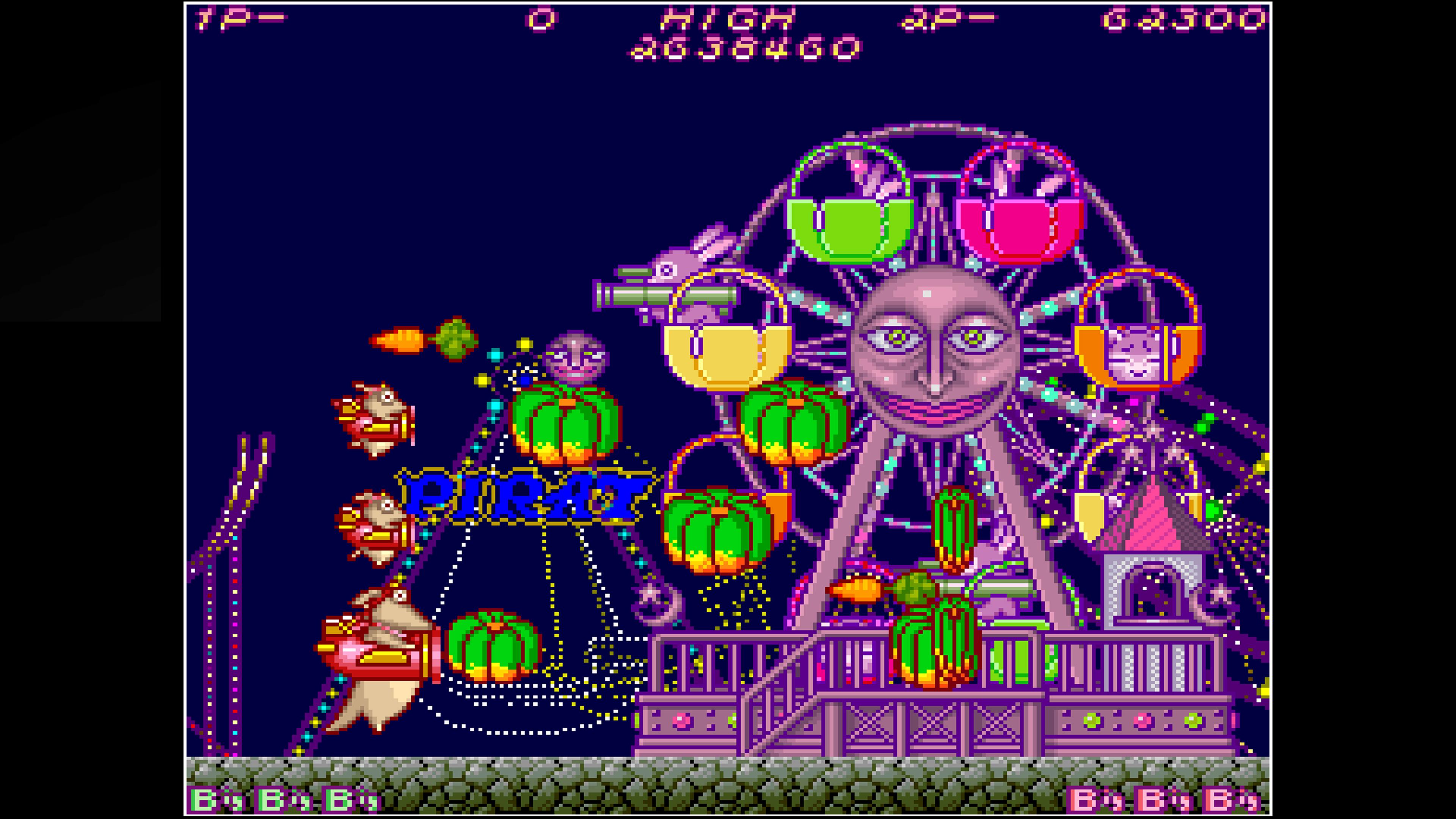 Скриншот №10 к Arcade Archives HACHA MECHA FIGHTER