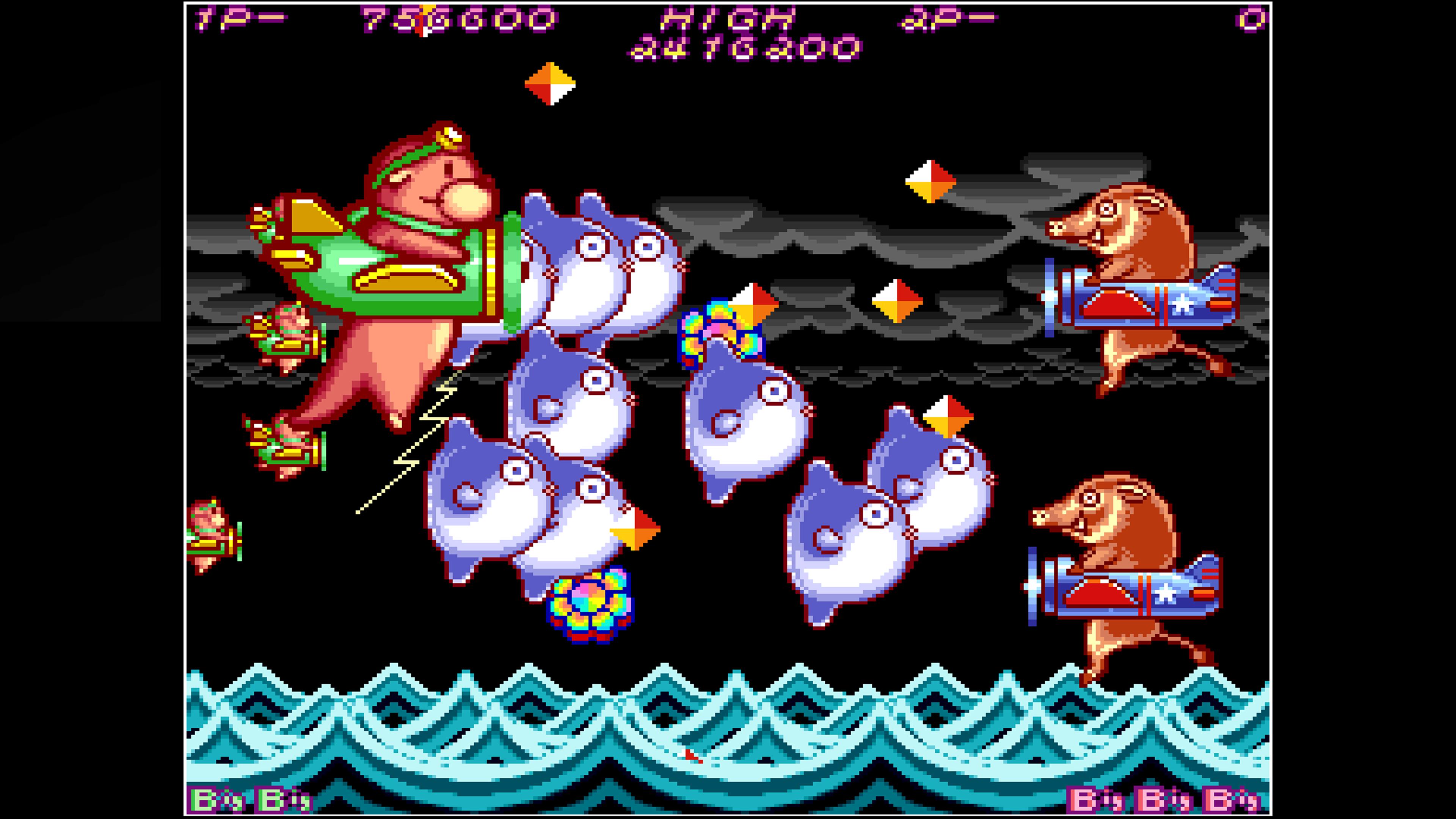 Скриншот №6 к Arcade Archives HACHA MECHA FIGHTER