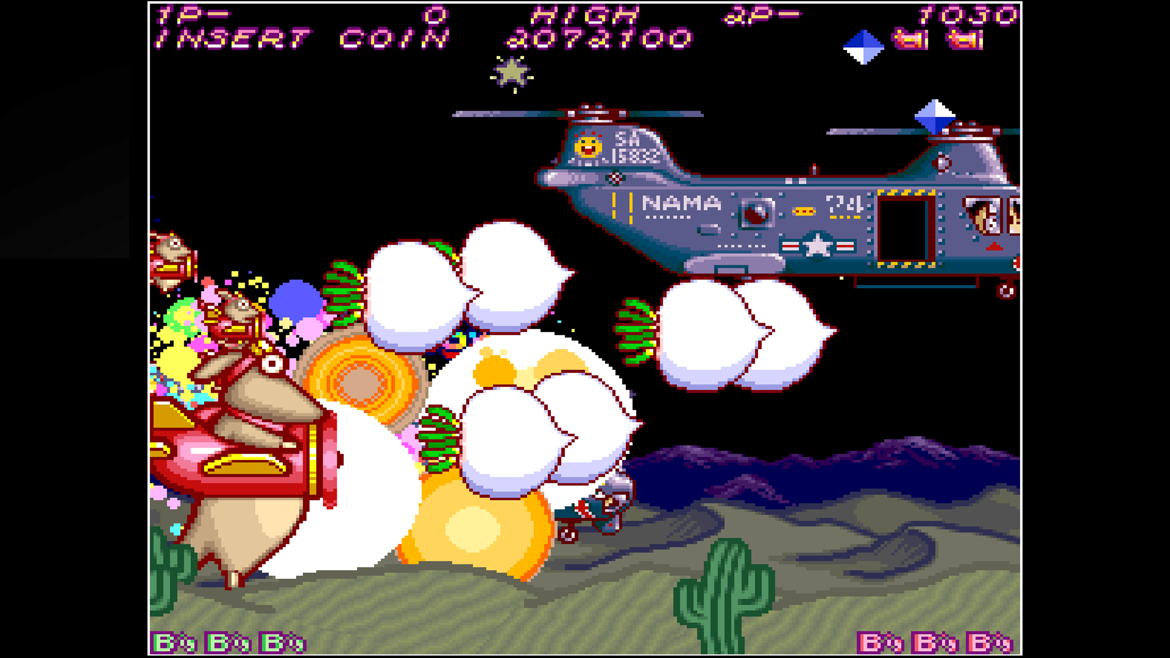 Скриншот №5 к Arcade Archives HACHA MECHA FIGHTER