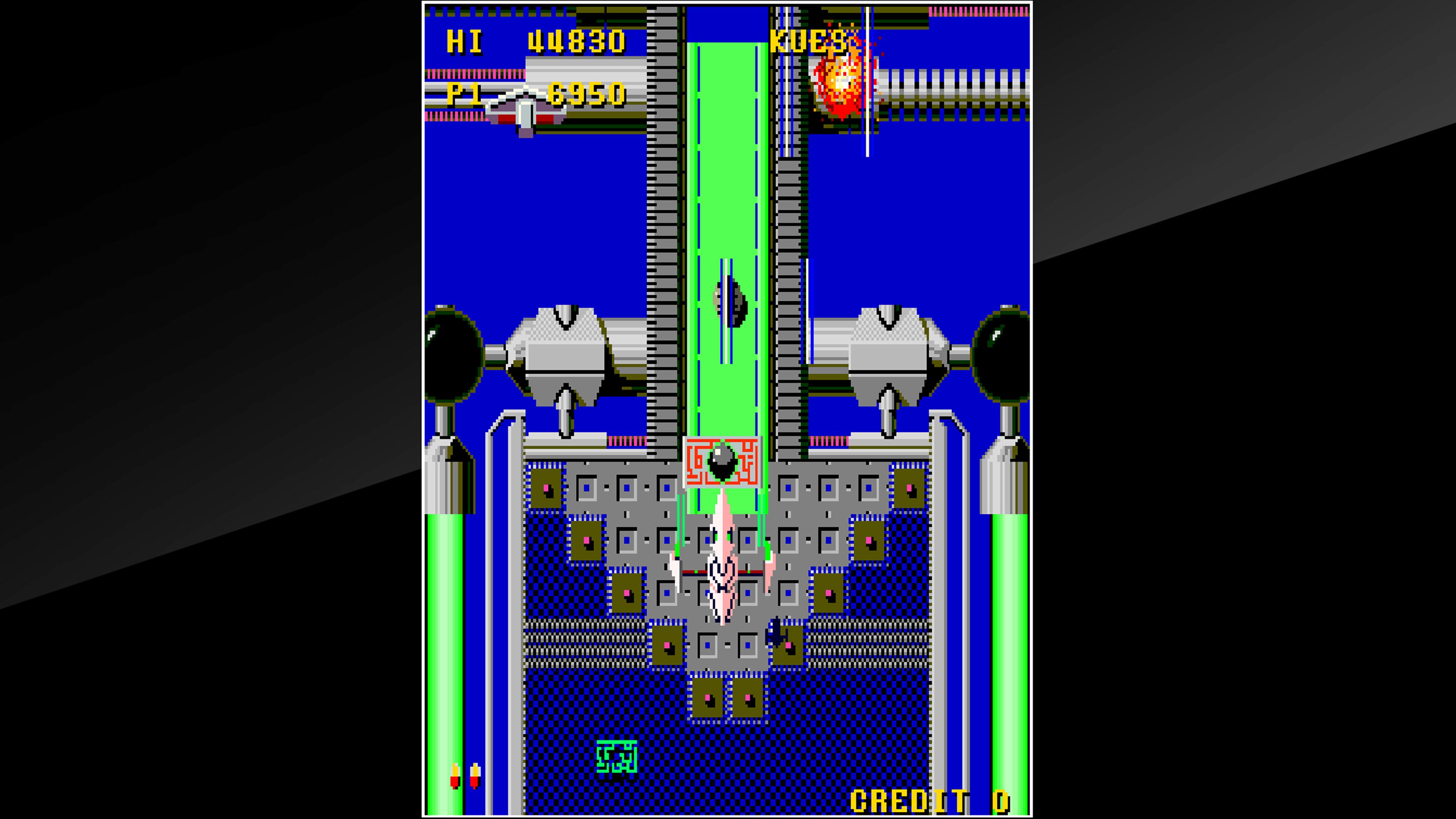 Скриншот №3 к Arcade Archives DARWIN 4078