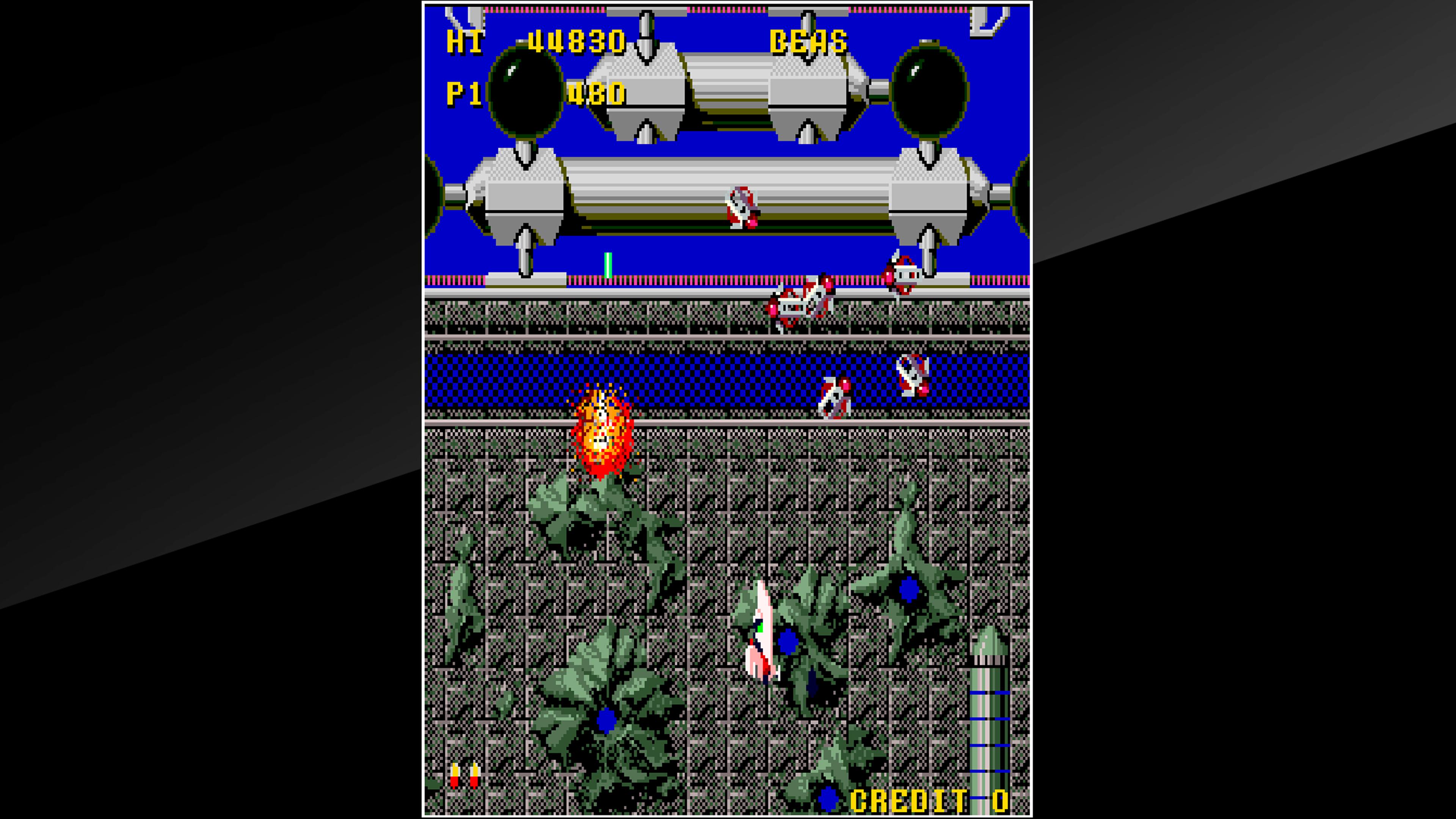 Скриншот №1 к Arcade Archives DARWIN 4078
