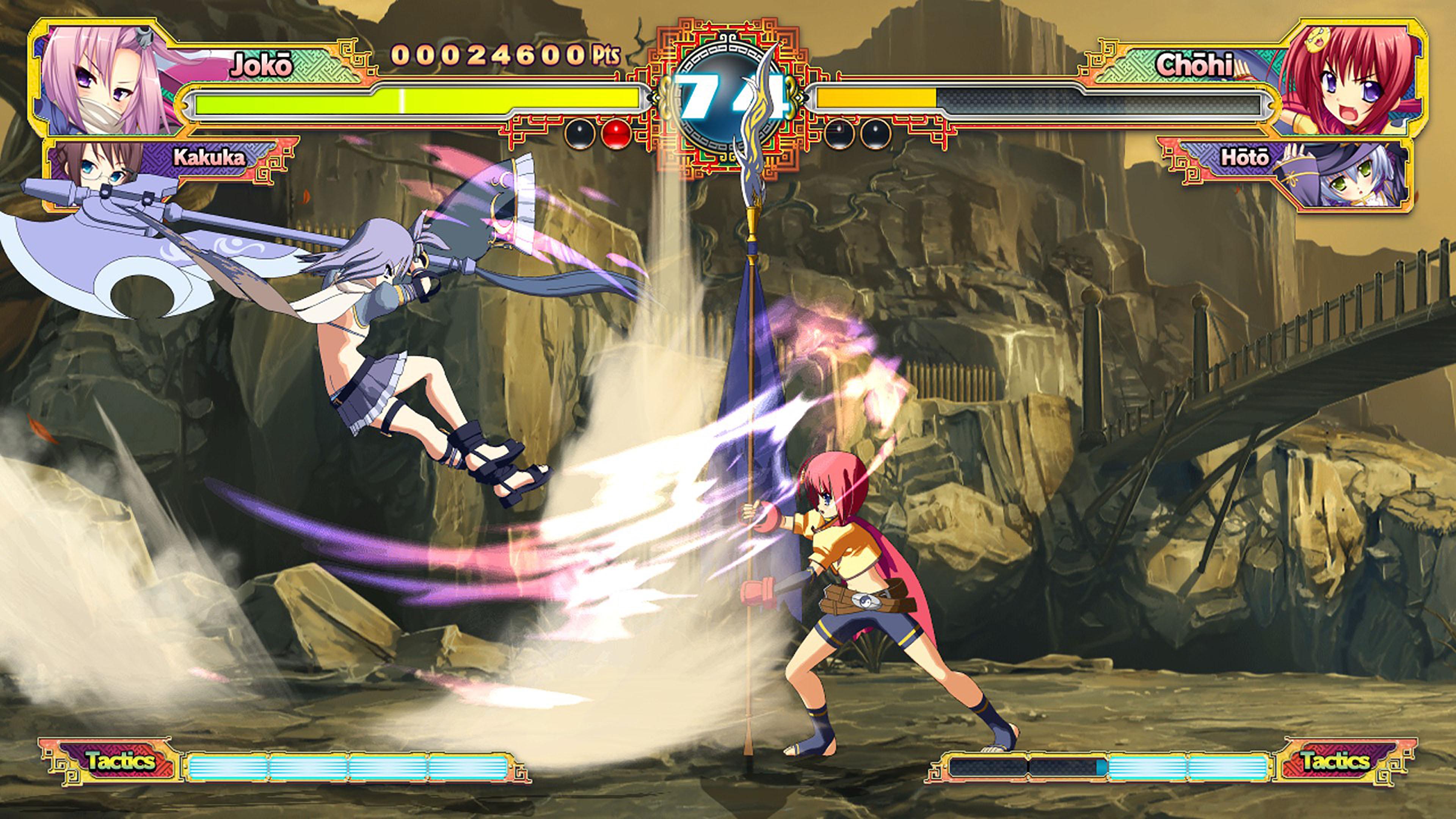 Скриншот №2 к Koihime Enbu Ryorairai - Jokō and Kakuka