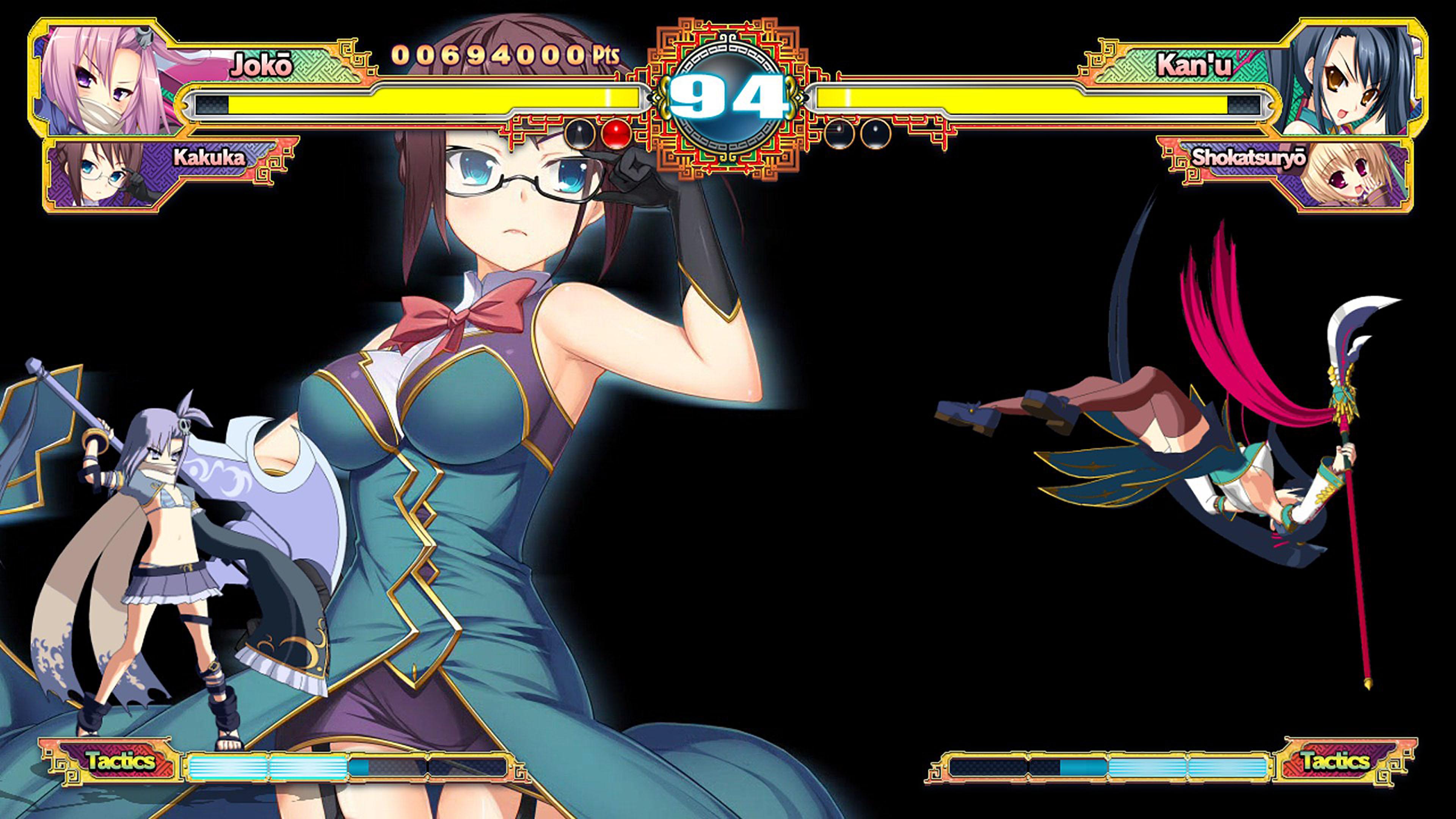 Скриншот №4 к Koihime Enbu Ryorairai - Jokō and Kakuka