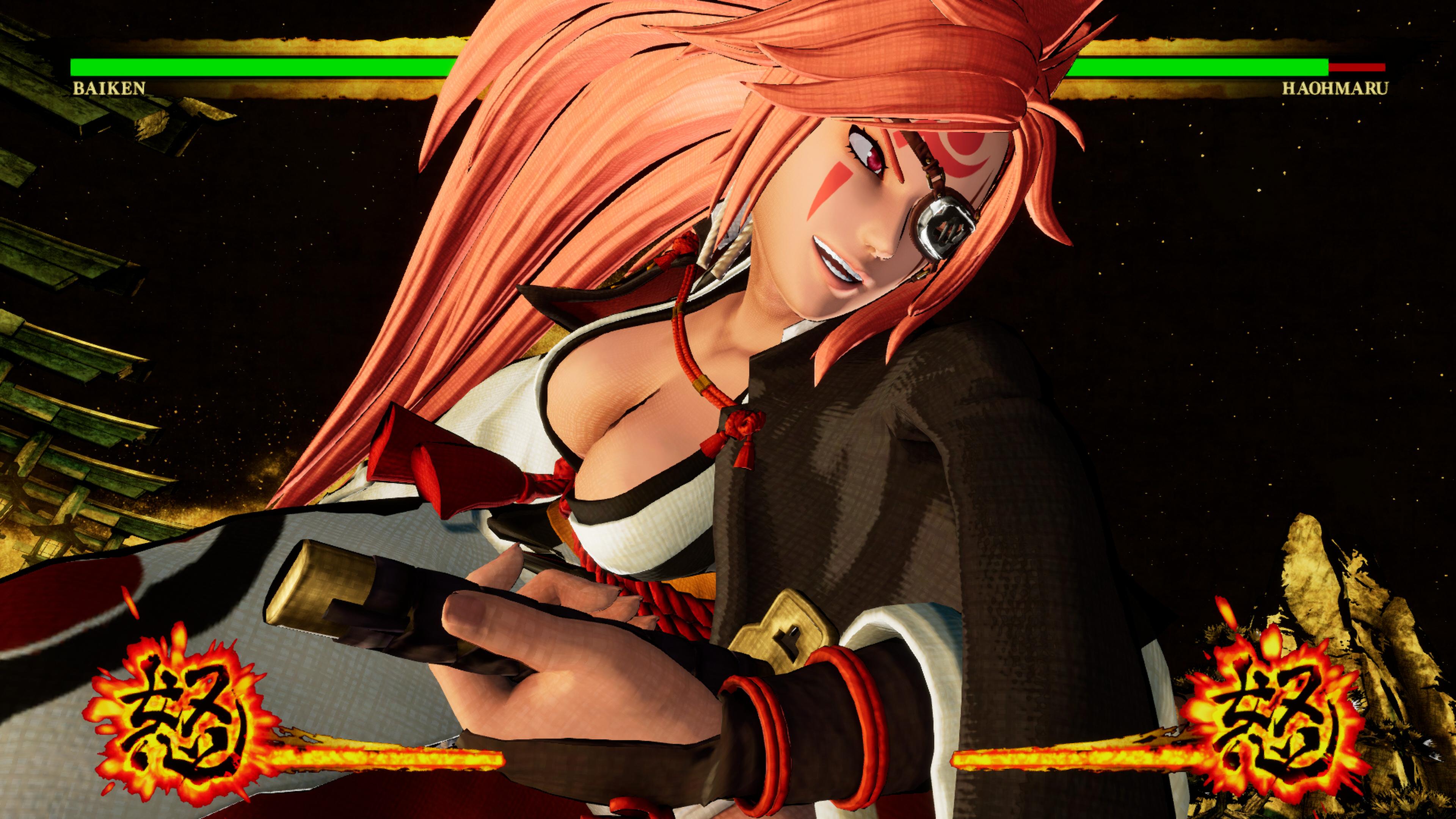 Скриншот №1 к SAMURAI SHODOWN DLC С ПЕРСОНАЖЕМ «BAIKEN»