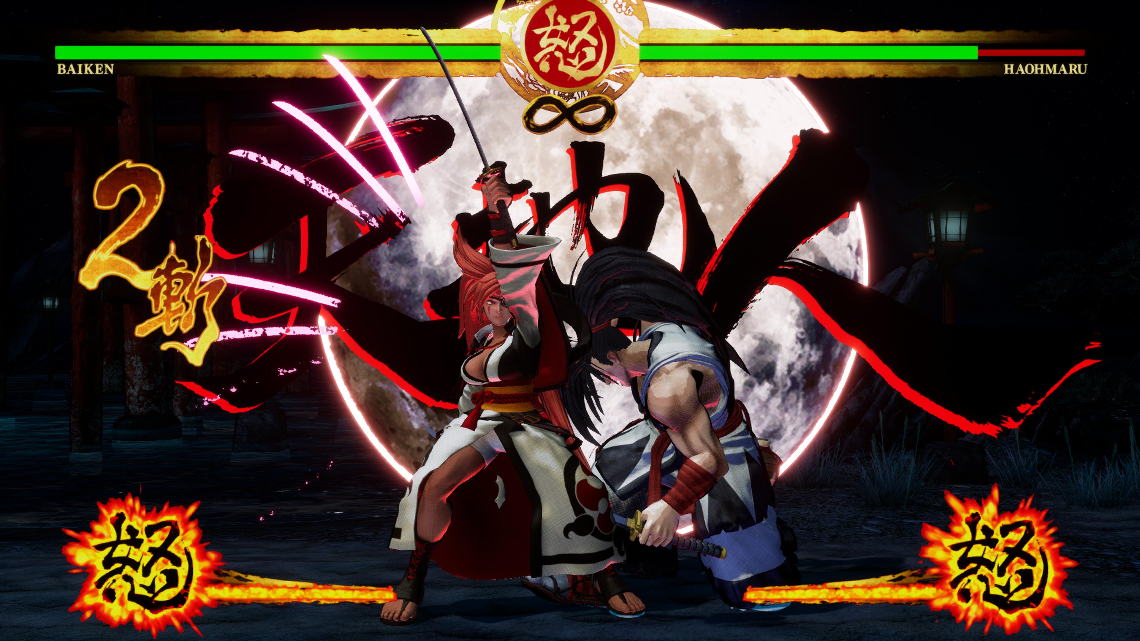 Скриншот №3 к SAMURAI SHODOWN DLC С ПЕРСОНАЖЕМ «BAIKEN»