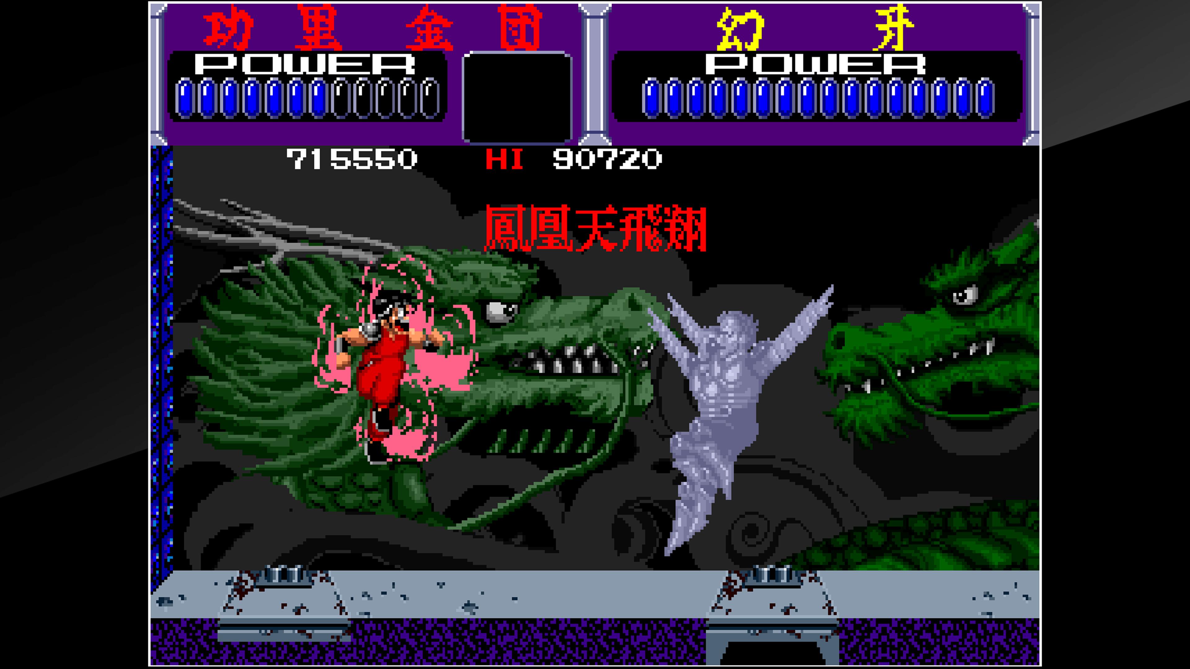 Скриншот №10 к Arcade Archives KURIKINTON