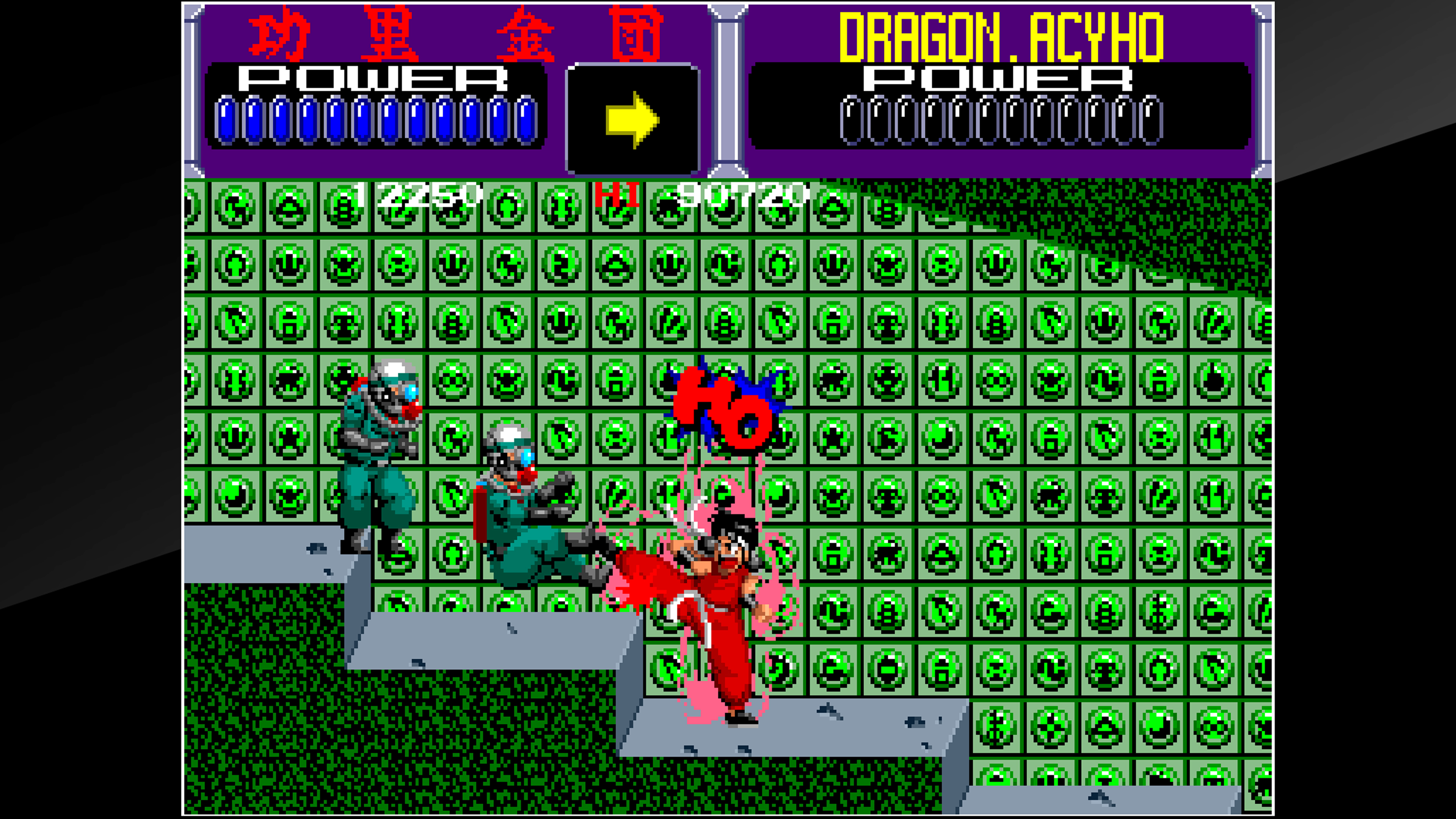 Скриншот №2 к Arcade Archives KURIKINTON