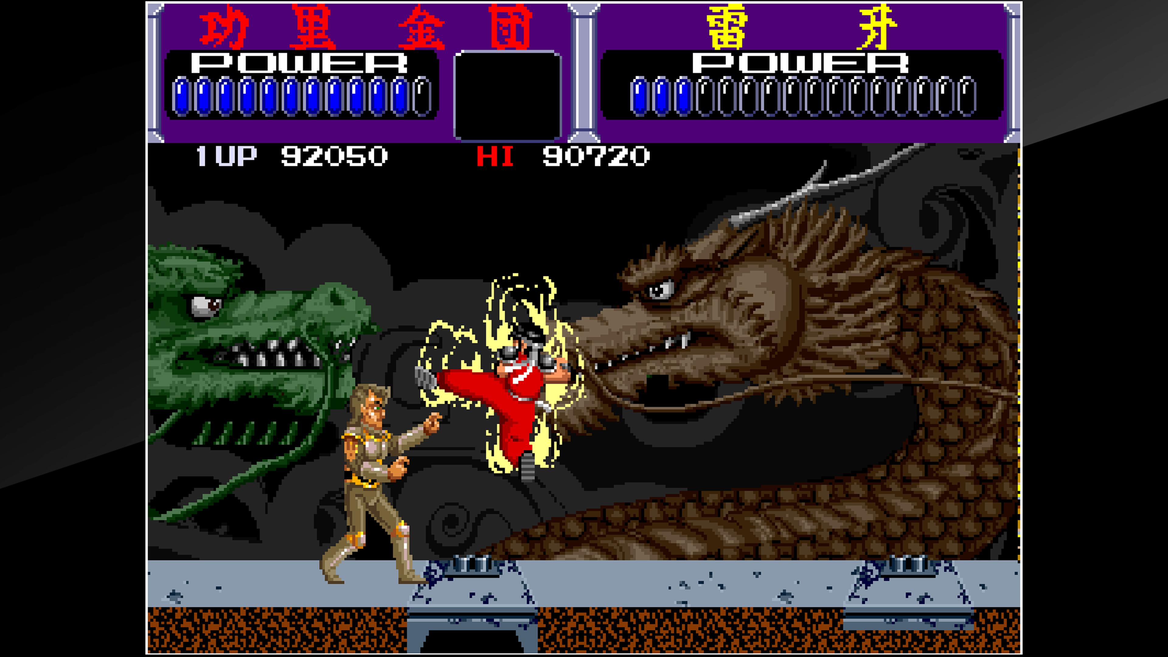 Скриншот №5 к Arcade Archives KURIKINTON