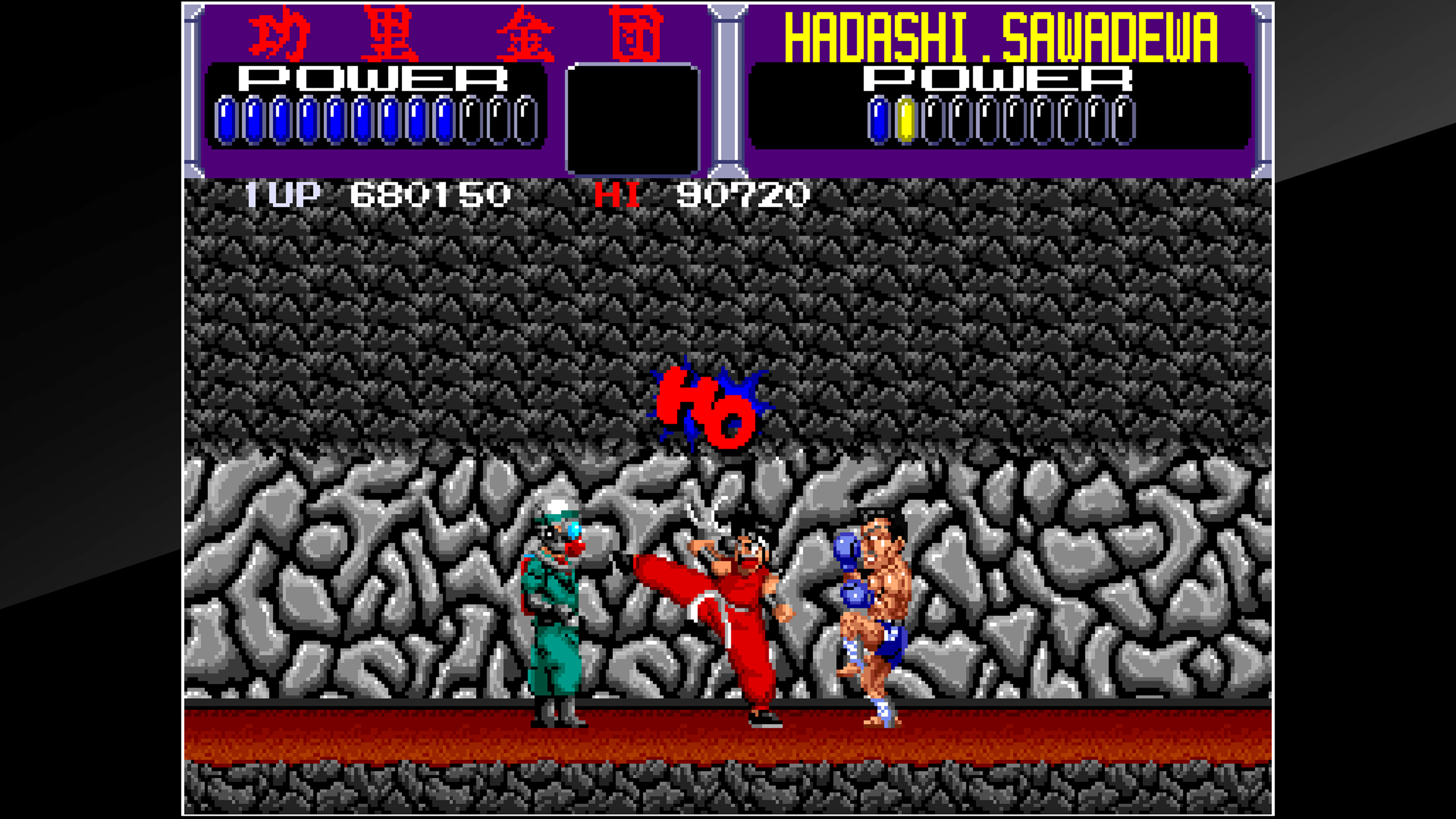 Скриншот №8 к Arcade Archives KURIKINTON