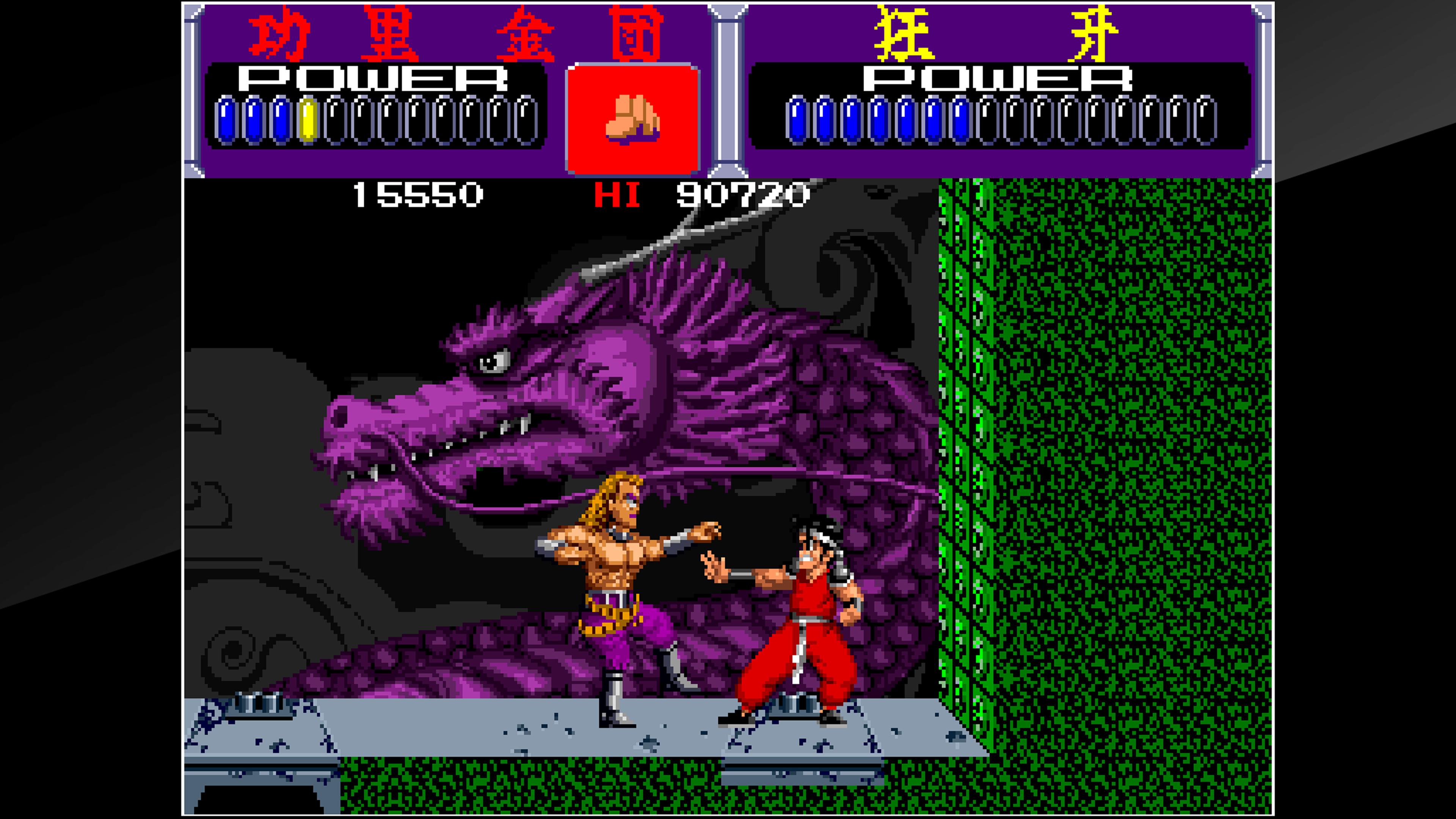 Скриншот №3 к Arcade Archives KURIKINTON
