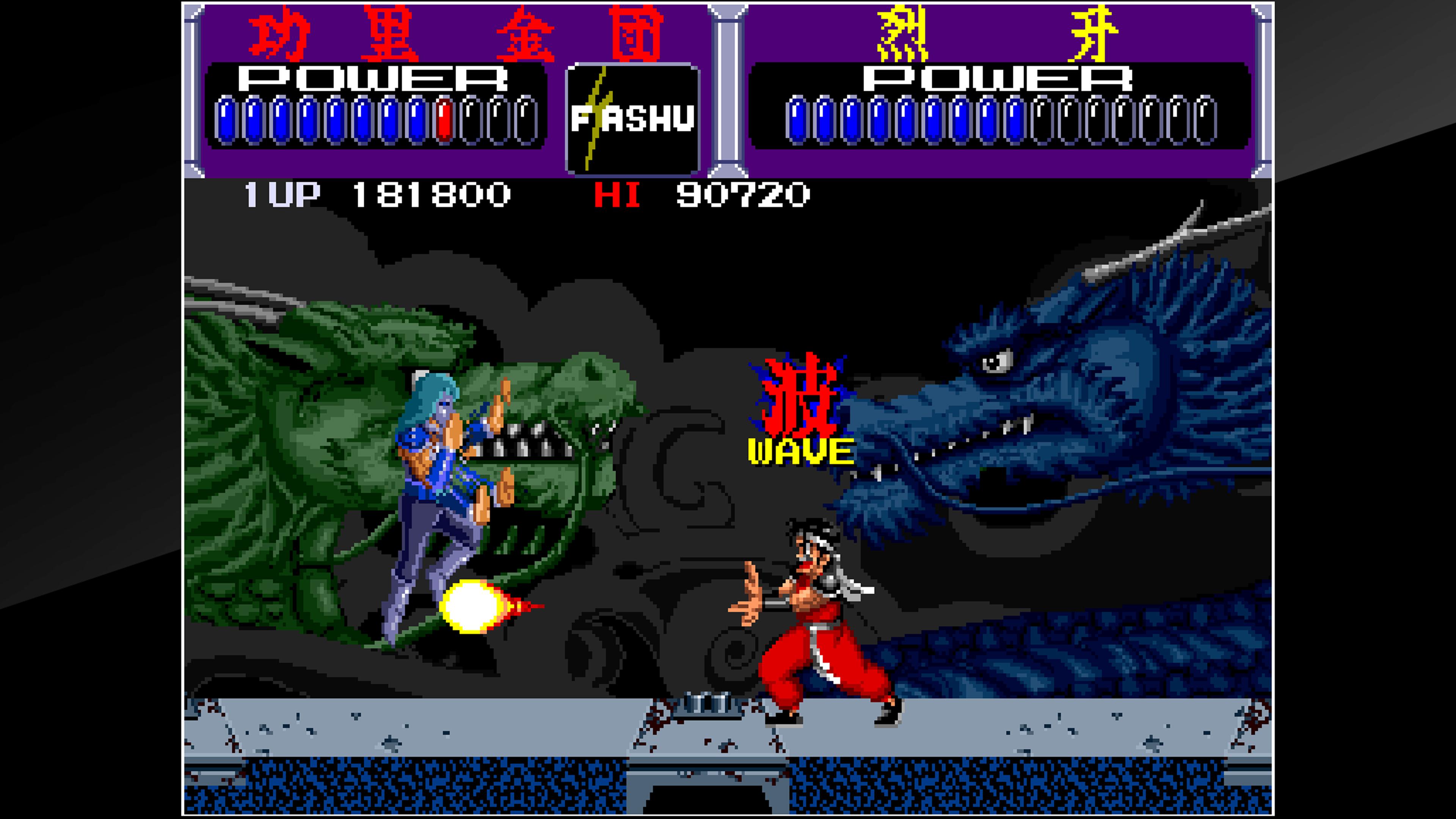 Скриншот №7 к Arcade Archives KURIKINTON