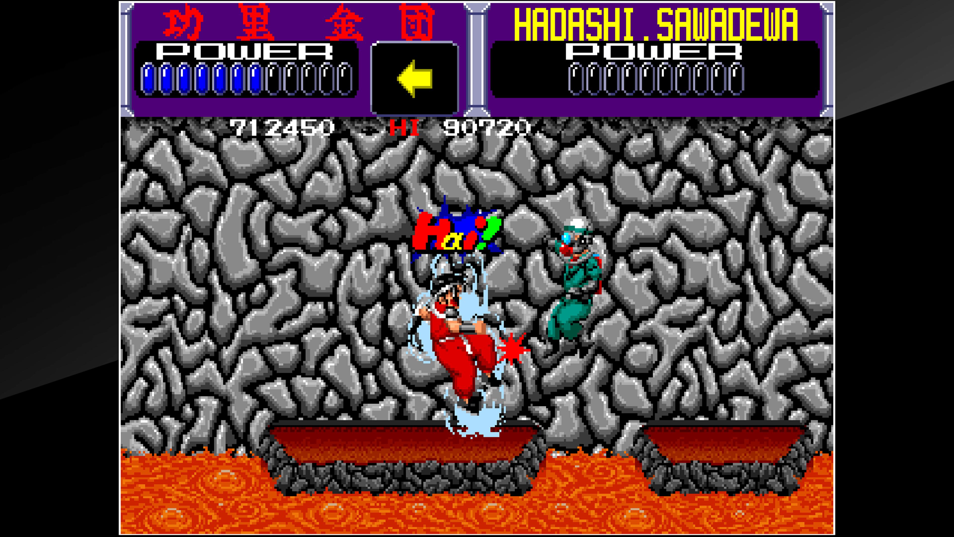 Скриншот №9 к Arcade Archives KURIKINTON