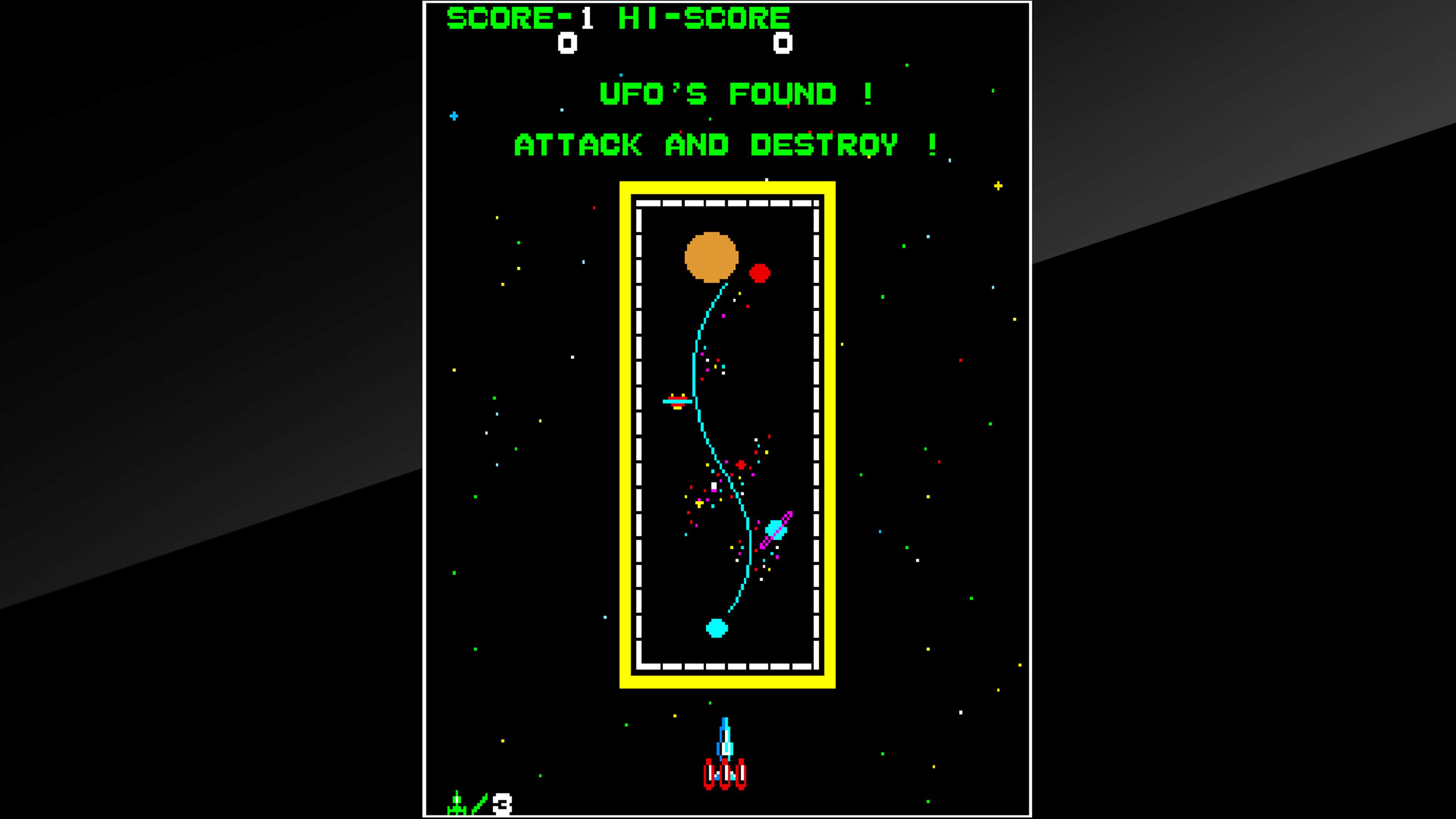 Скриншот №2 к Arcade Archives SPACE CRUISER
