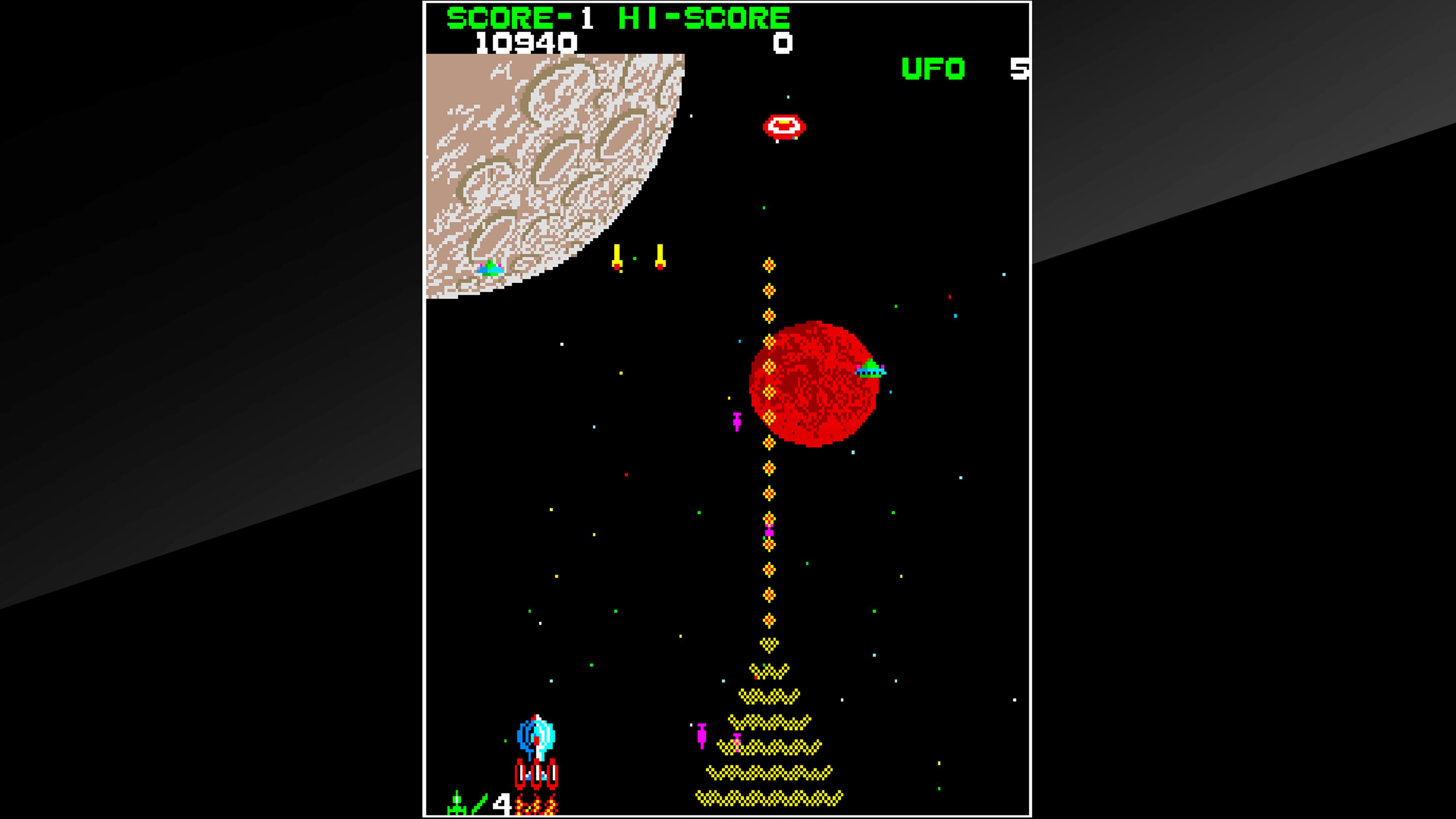 Скриншот №8 к Arcade Archives SPACE CRUISER