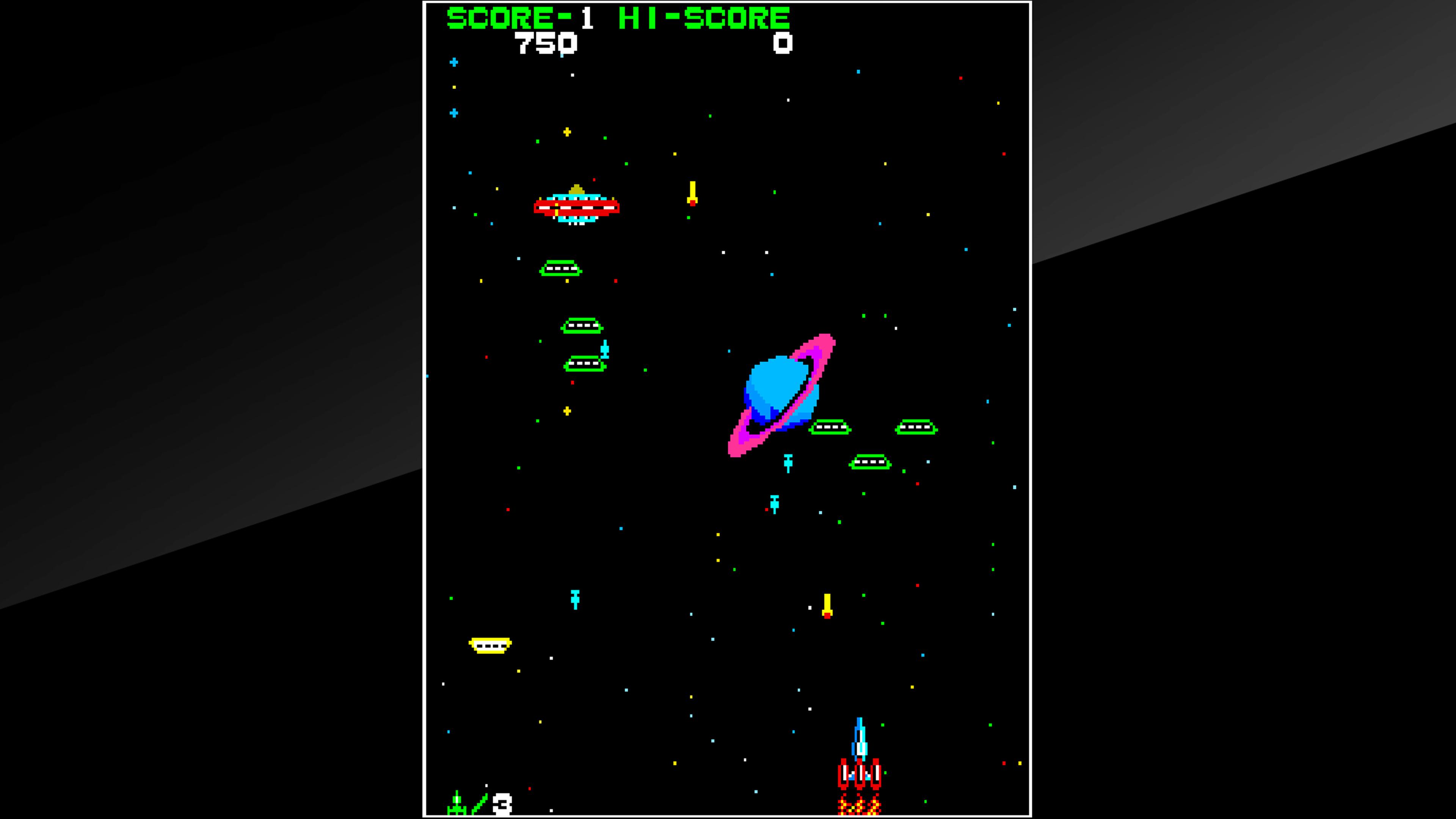 Скриншот №3 к Arcade Archives SPACE CRUISER