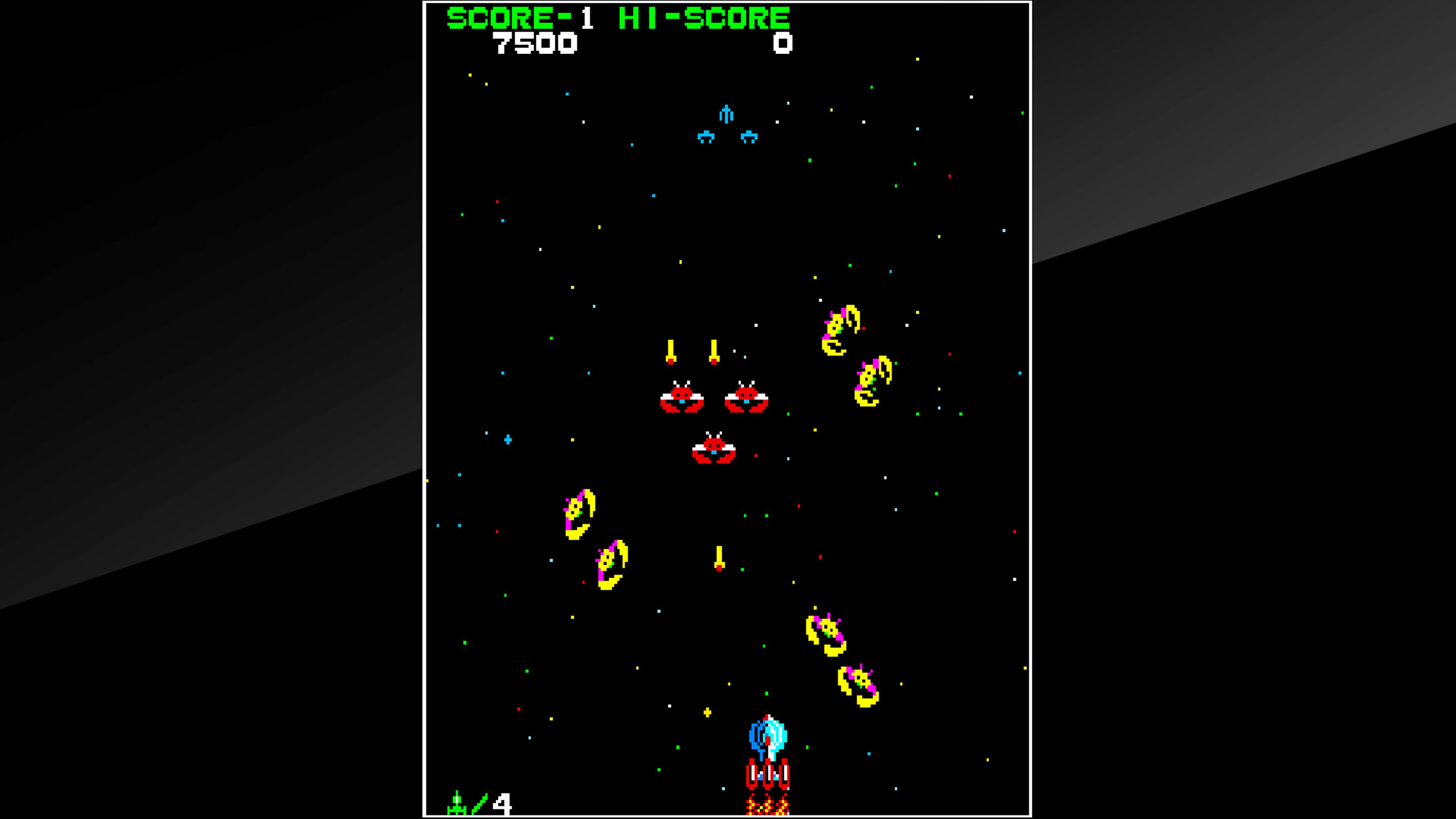 Скриншот №7 к Arcade Archives SPACE CRUISER