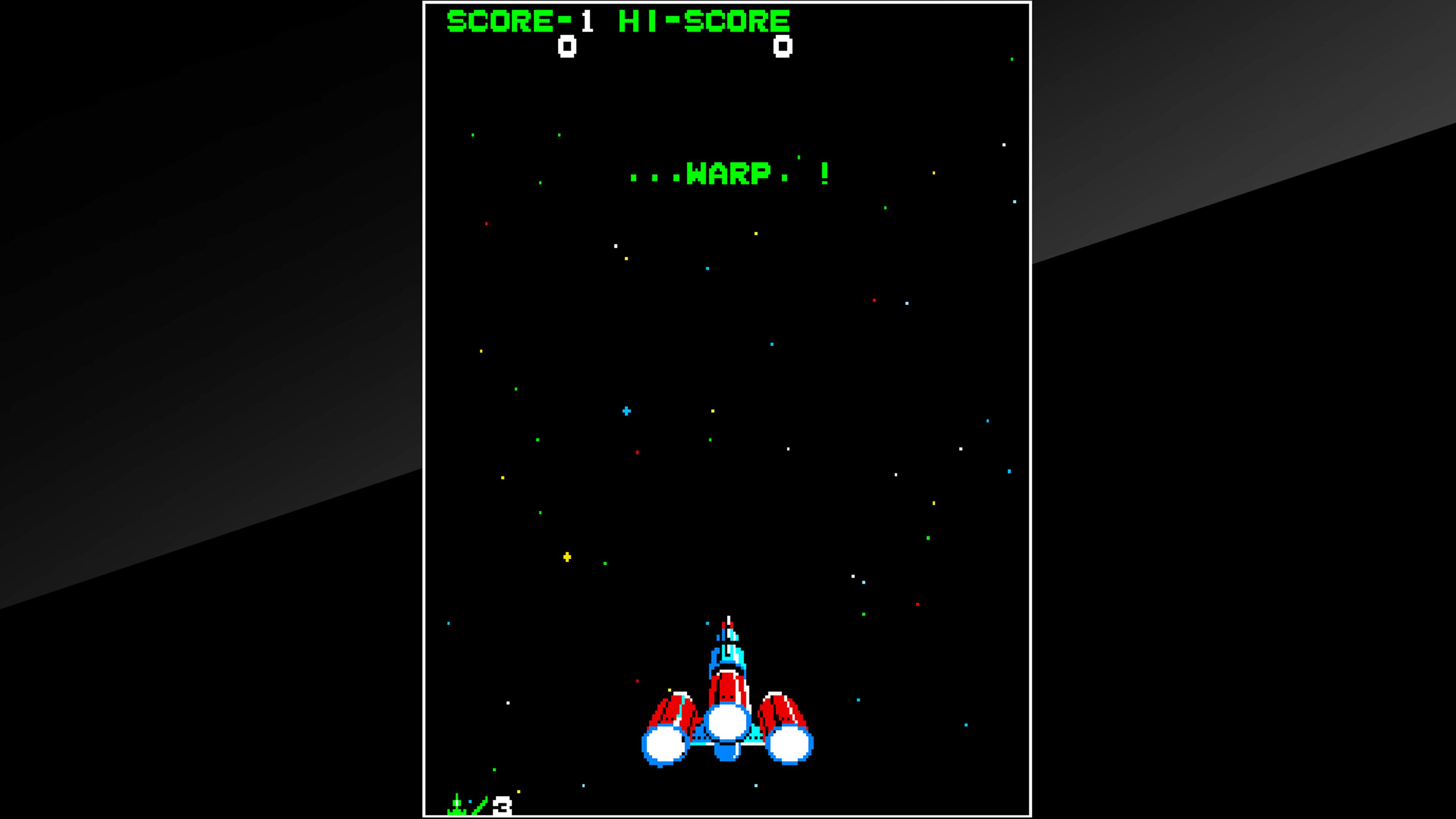Скриншот №1 к Arcade Archives SPACE CRUISER