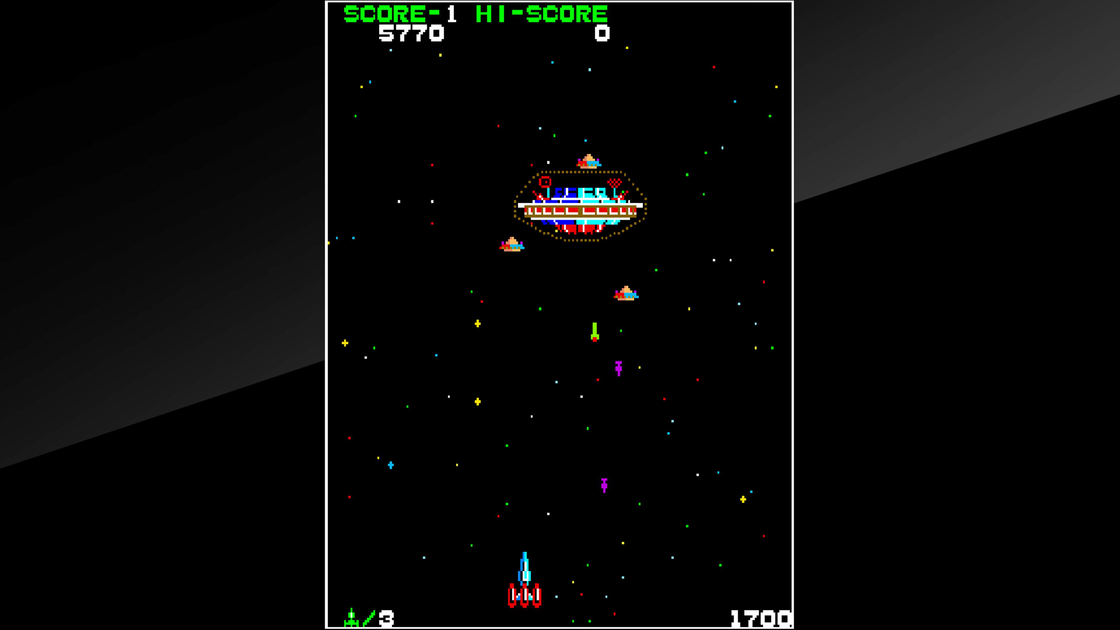Скриншот №5 к Arcade Archives SPACE CRUISER