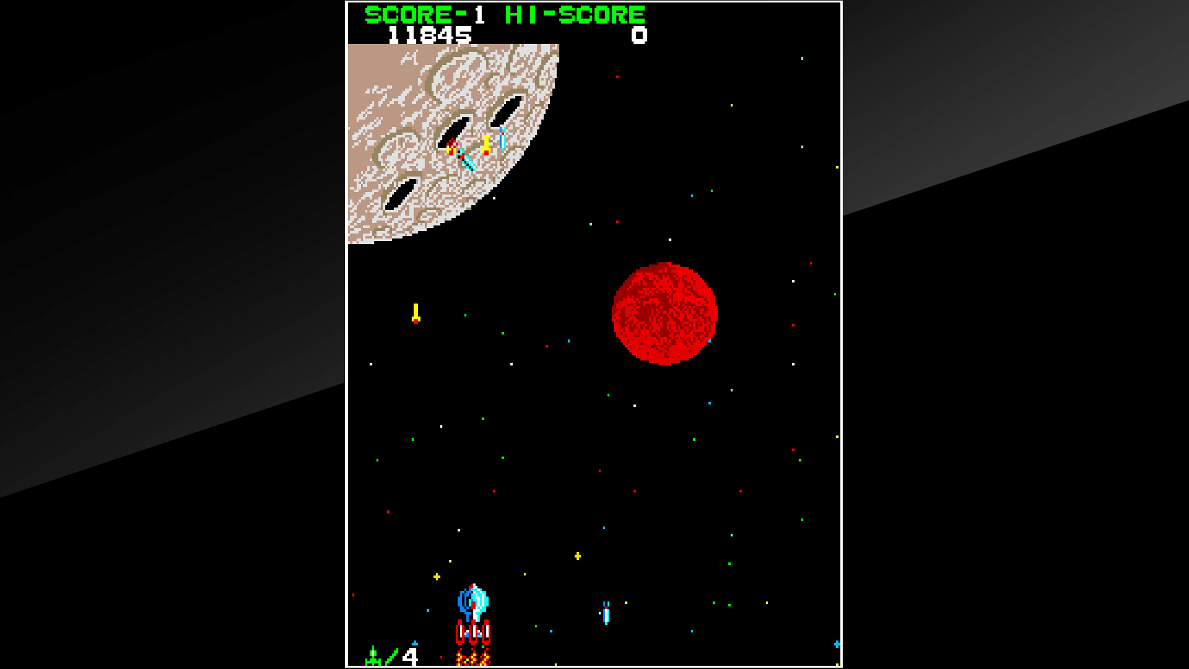 Скриншот №9 к Arcade Archives SPACE CRUISER