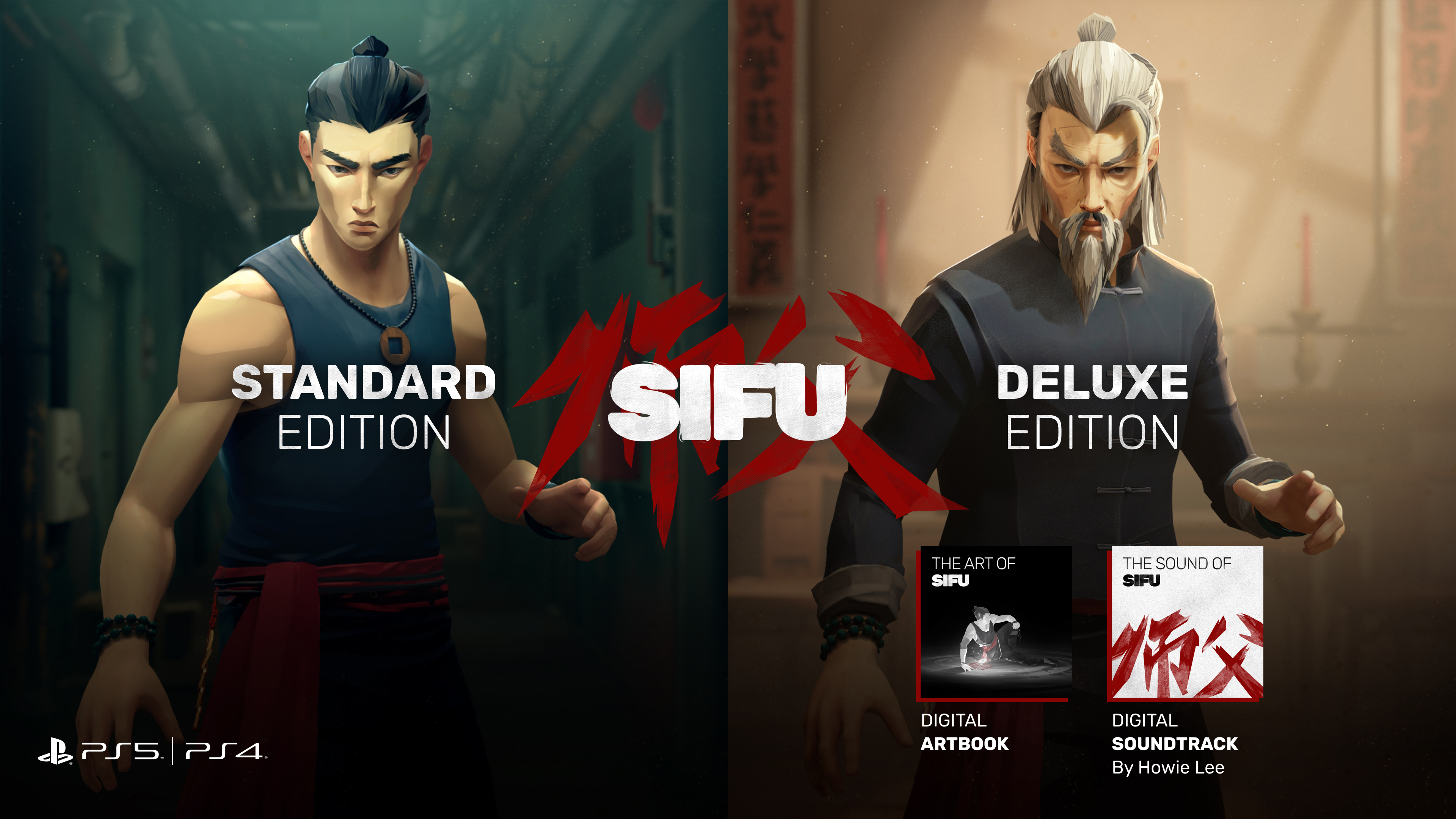 Скриншот №7 к Sifu