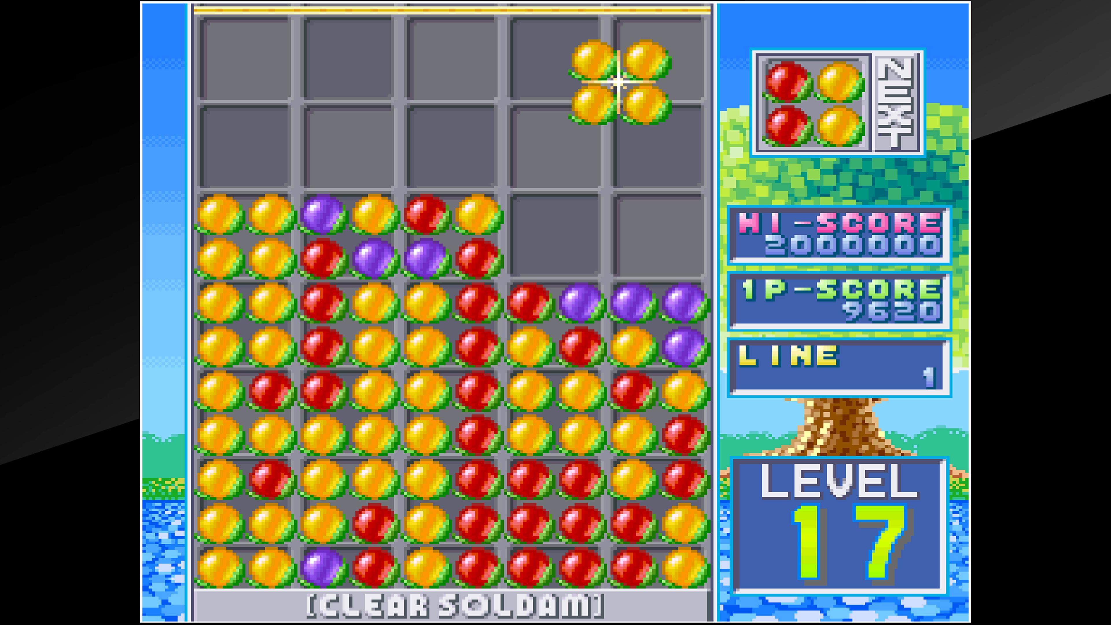 Скриншот №6 к Arcade Archives SOLDAM