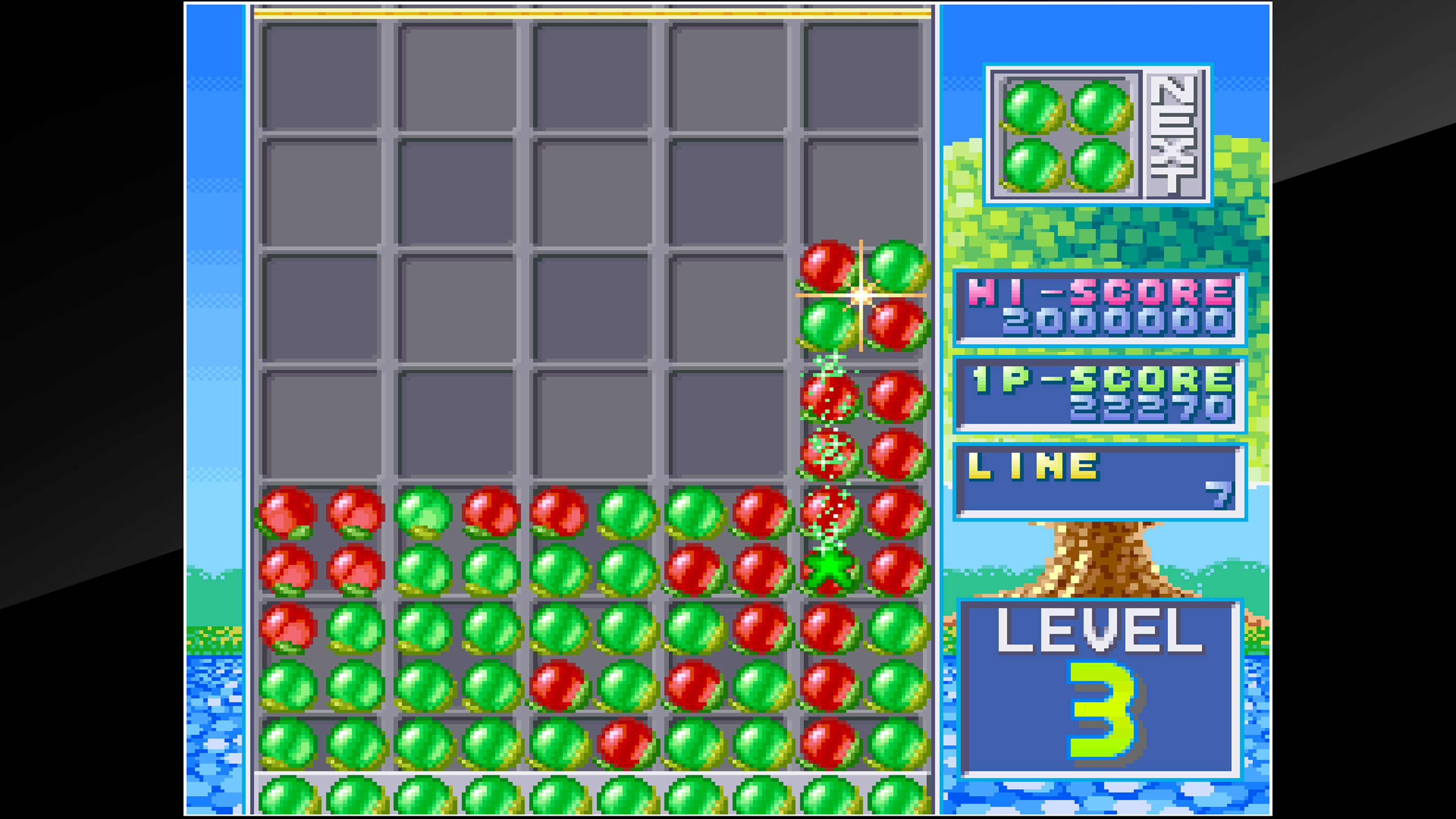 Скриншот №1 к Arcade Archives SOLDAM