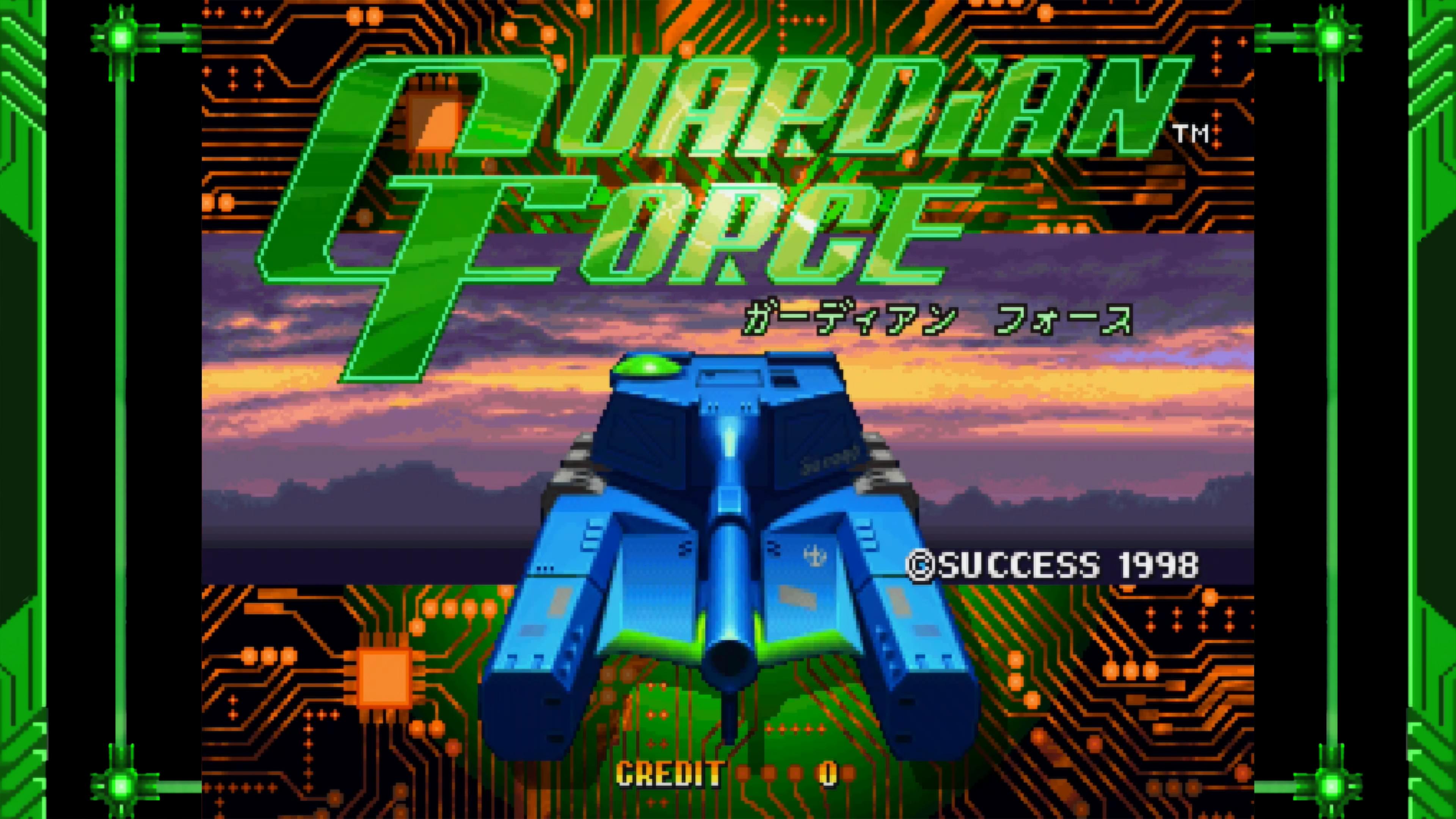 Скриншот №1 к Трибьют Guardian Force эпохи Saturn