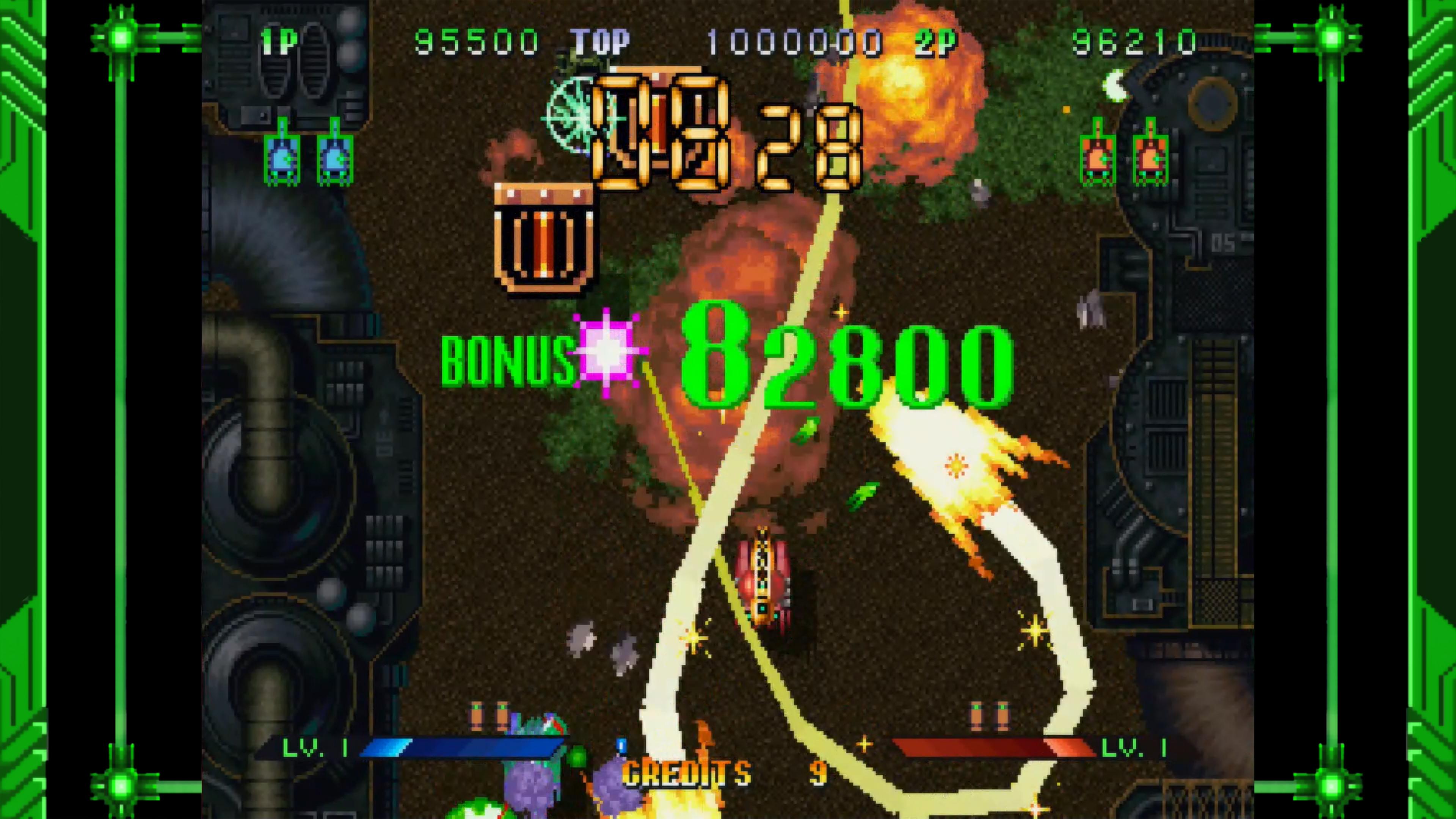 Скриншот №5 к Трибьют Guardian Force эпохи Saturn