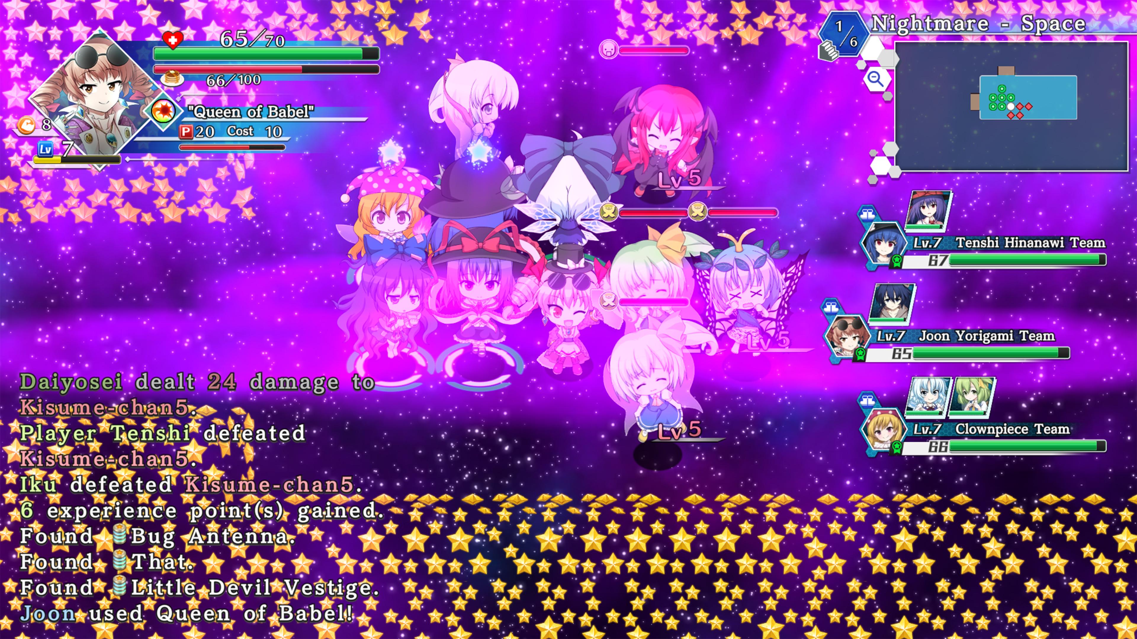 Скриншот №8 к Touhou Genso Wanderer -Lotus Labyrinth R-