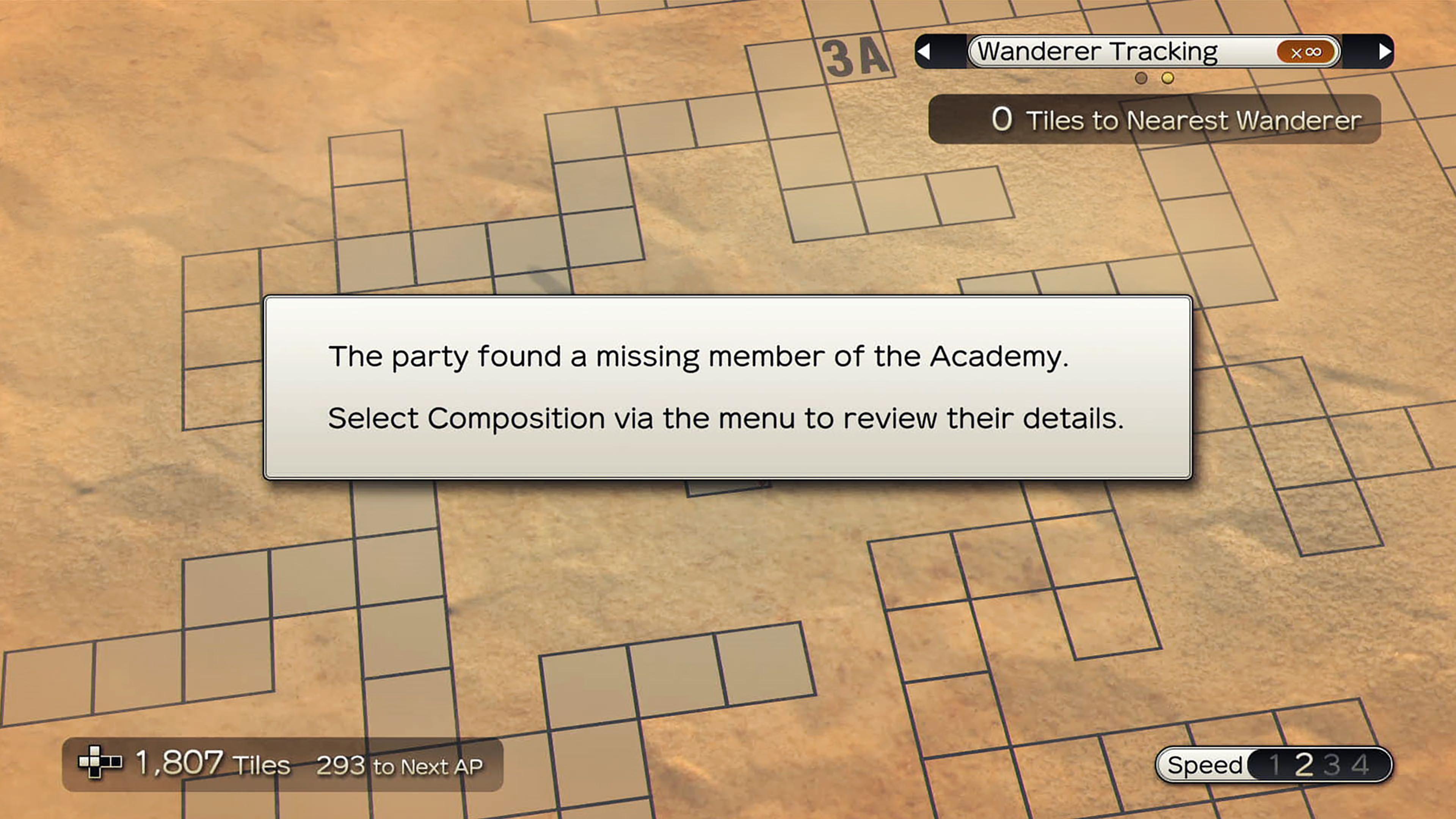Скриншот №8 к DUNGEON ENCOUNTERS
