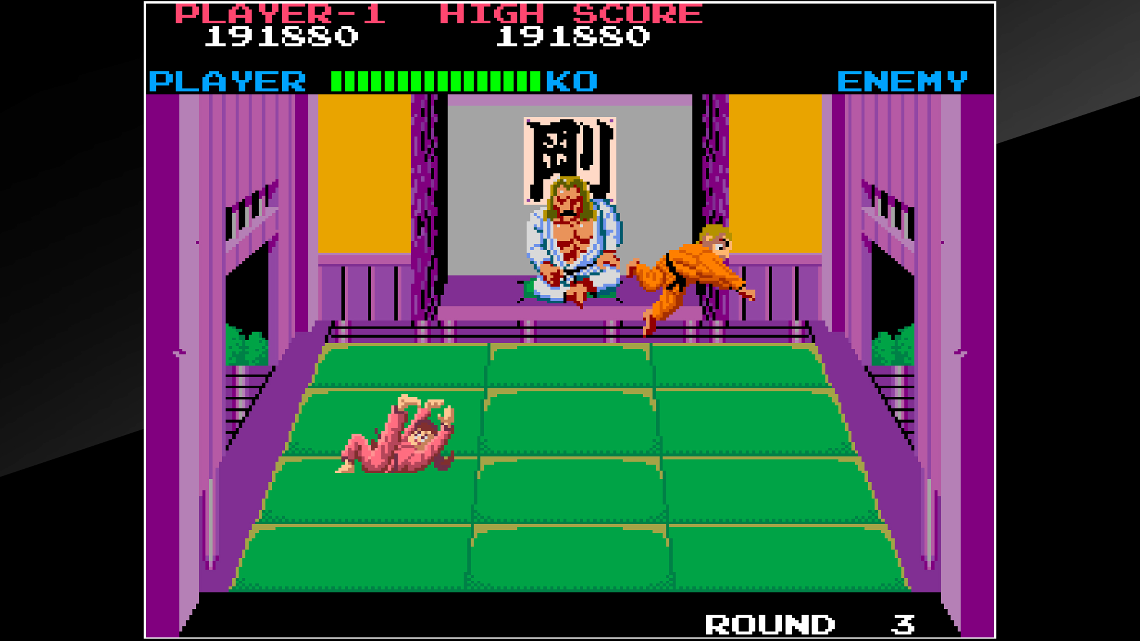 Скриншот №4 к Arcade Archives TYPHOON GAL