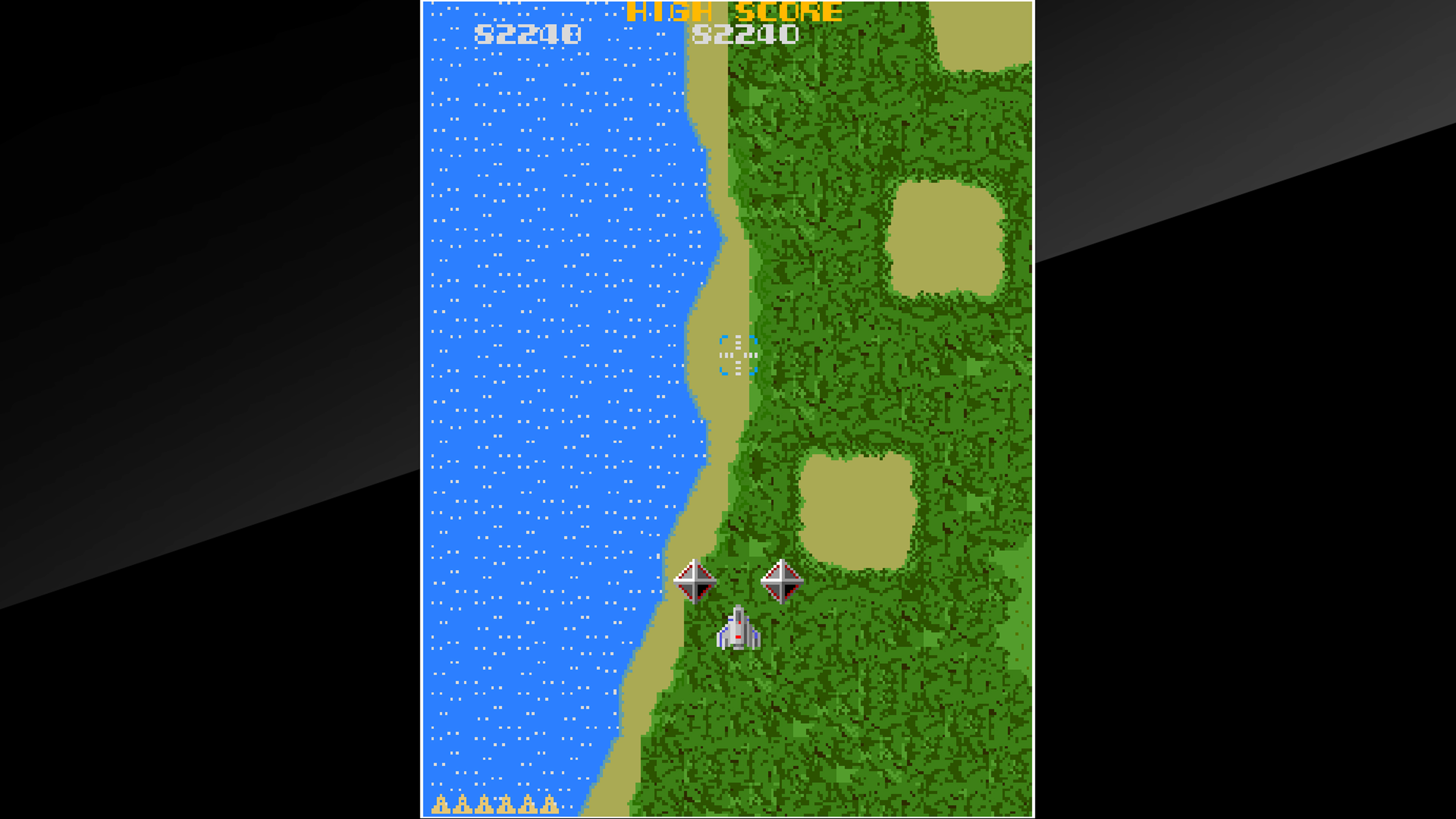 Скриншот №9 к Arcade Archives XEVIOUS